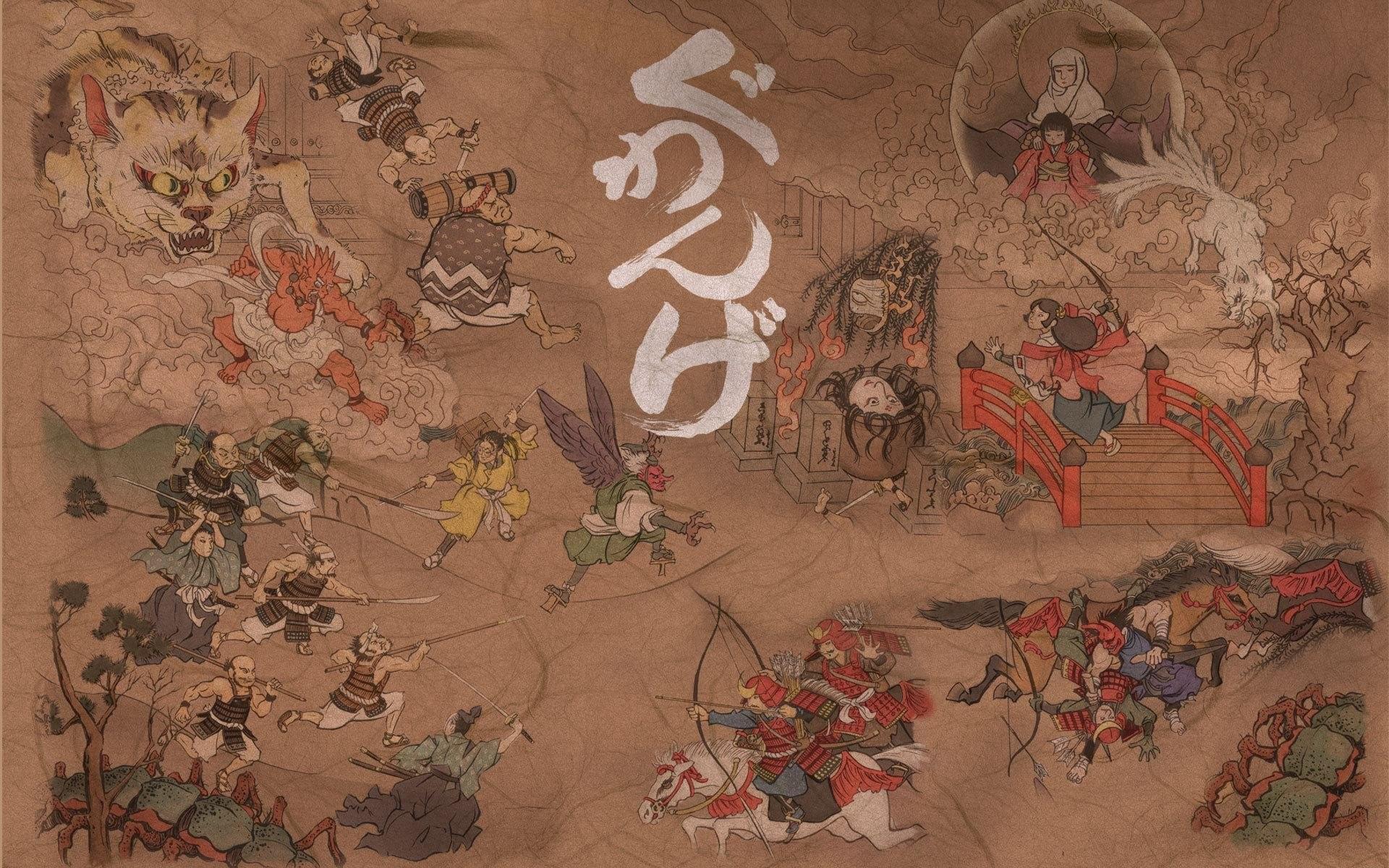 Japanese Art 561108