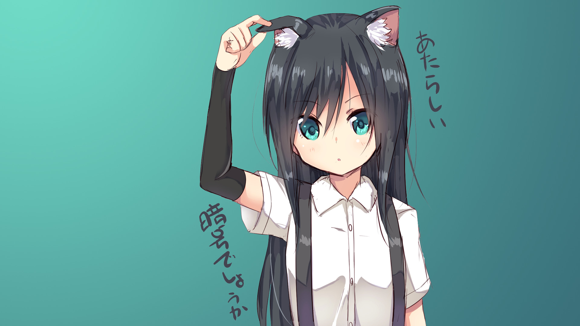 Anime anime anime girls long hair Neko Works animal ears nekomimi