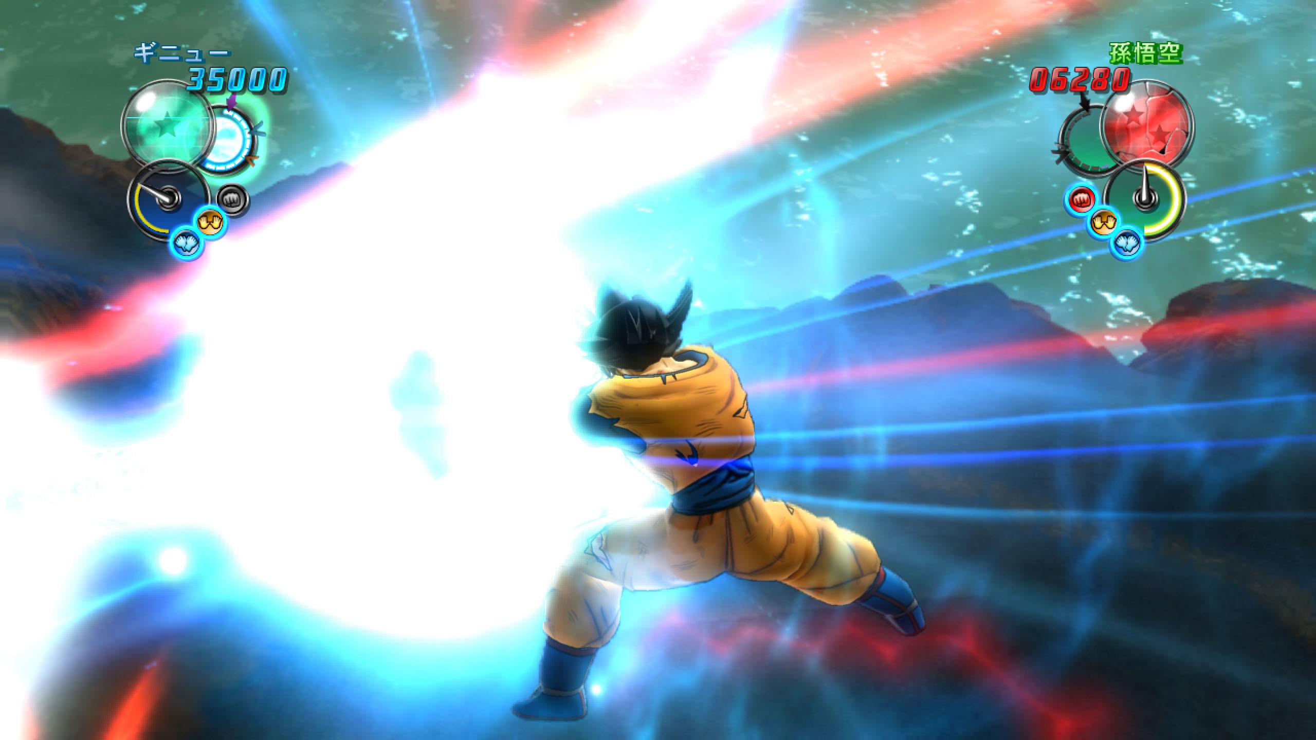Goku-Kamehameha