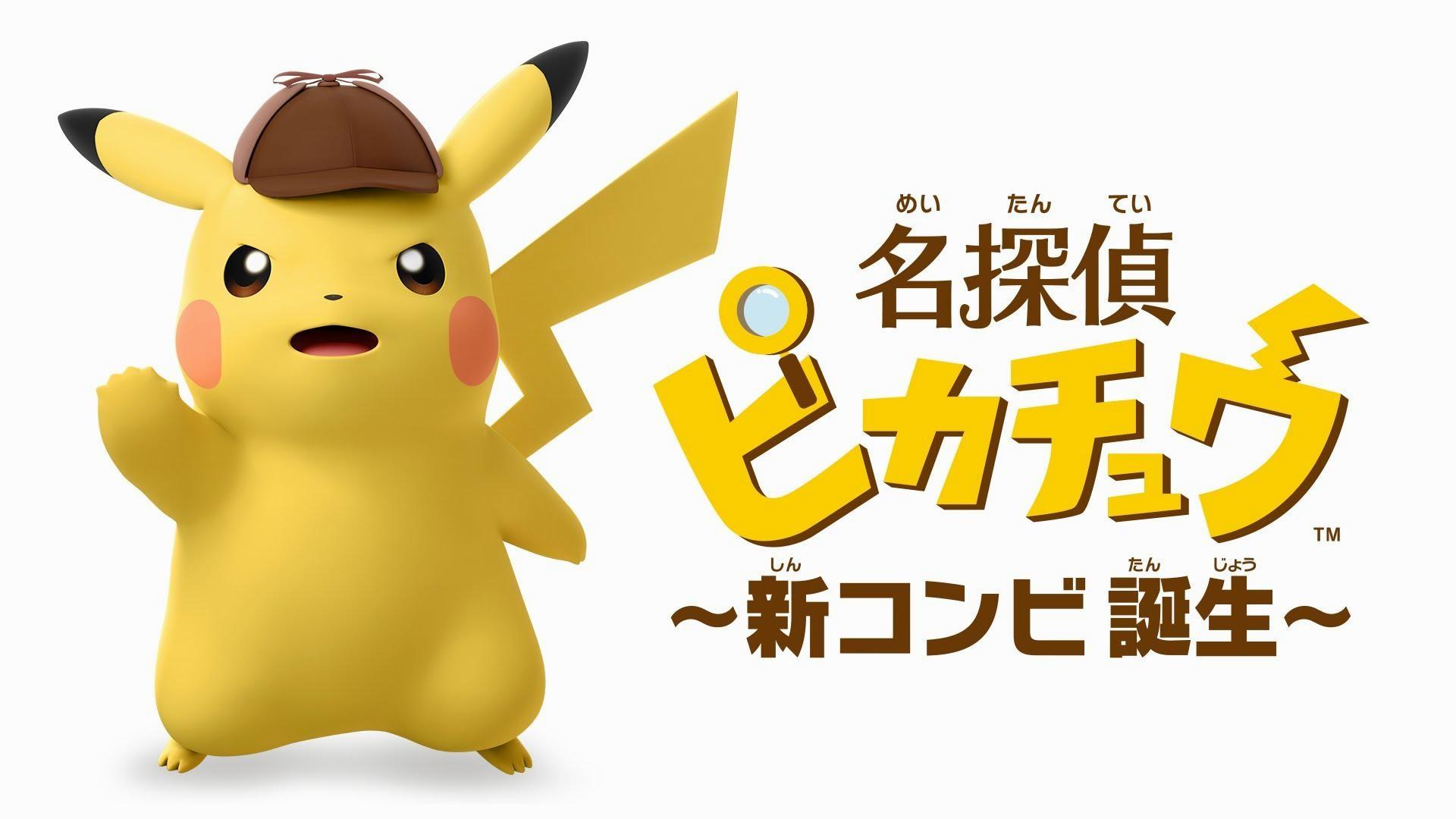 Download-free-Cute-Pikachu-Wallpapers-HD