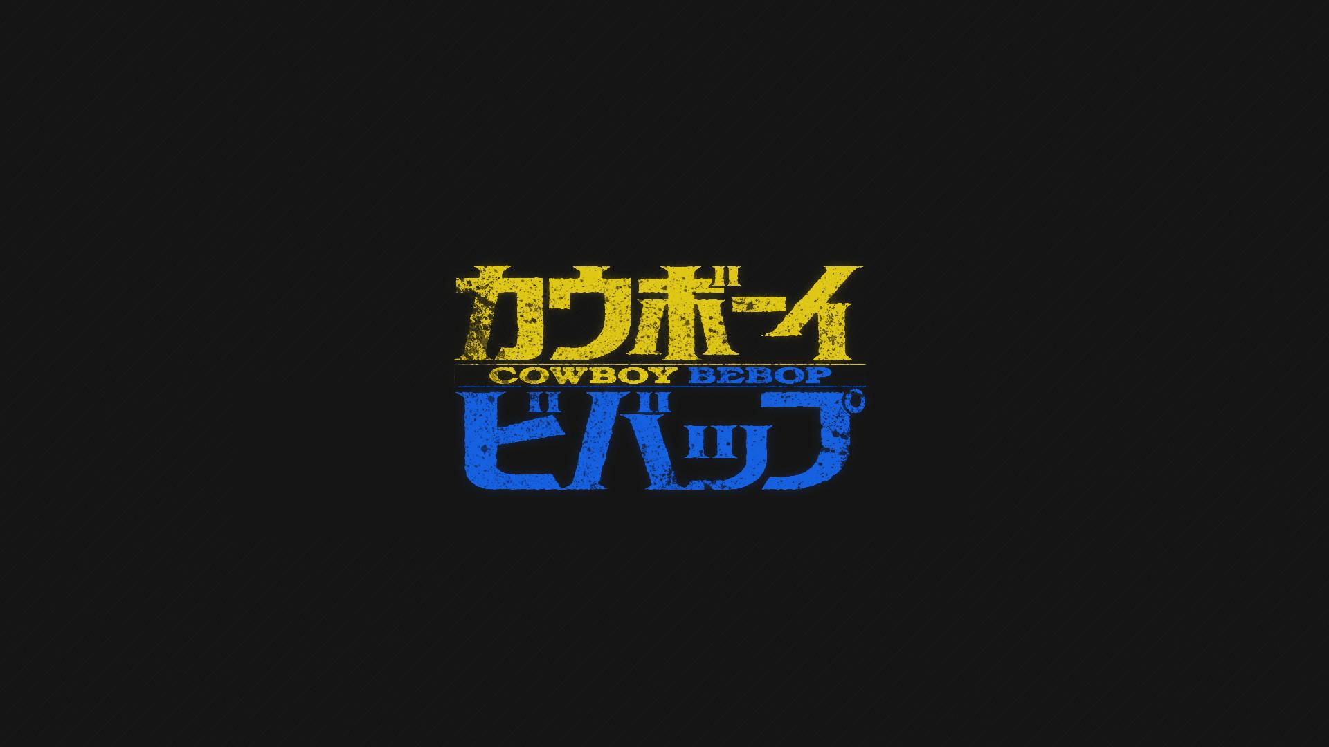 … Cowboy Bebop Wallpaper by zsoca-san