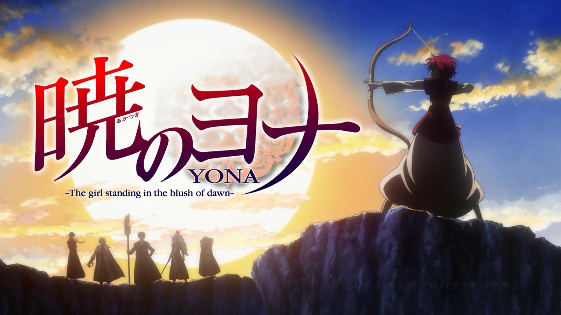 「AMV」Akatsuki no yona-New Elysium – YouTube