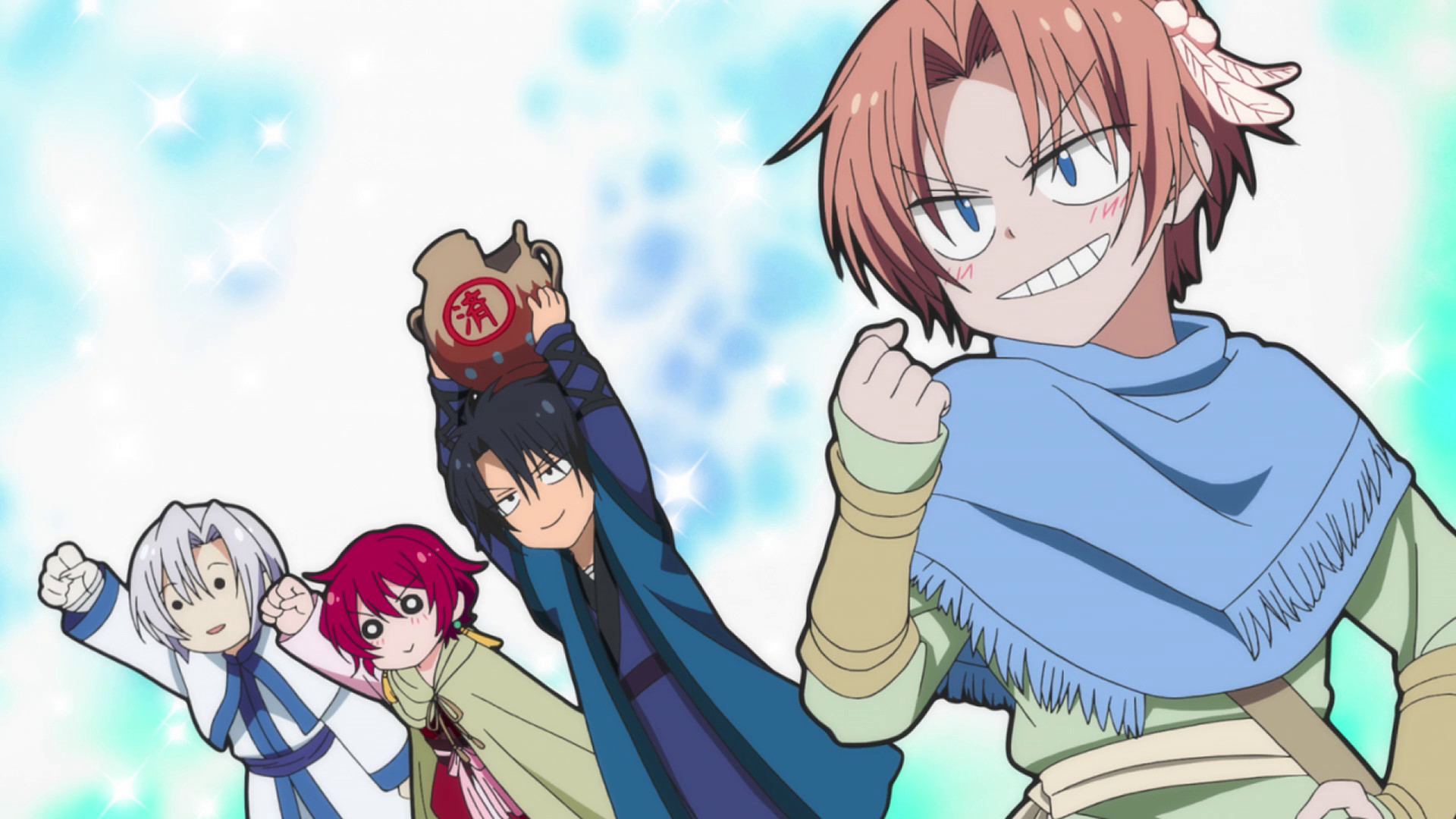 Manga Recommendation: Akatsuki No Yona