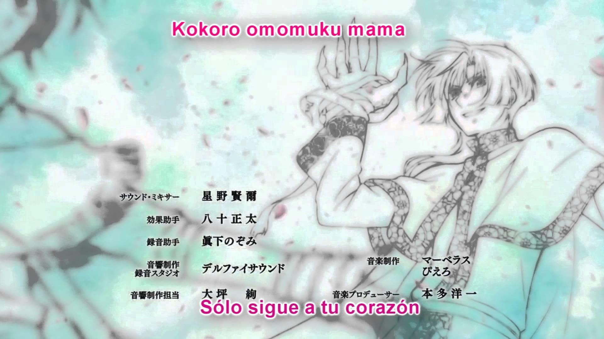 Akatsuki no Yona ENDING 2 – SUB ESPAÑOL/ROMAJI『Akatsuki – Akiko Shikata』 –  YouTube