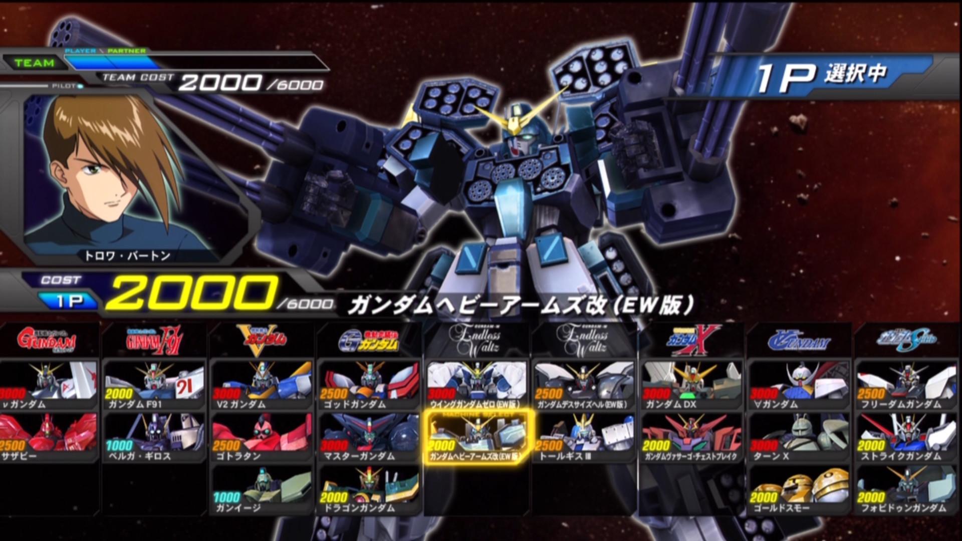 Gundam Heavyarms Wallpaper
