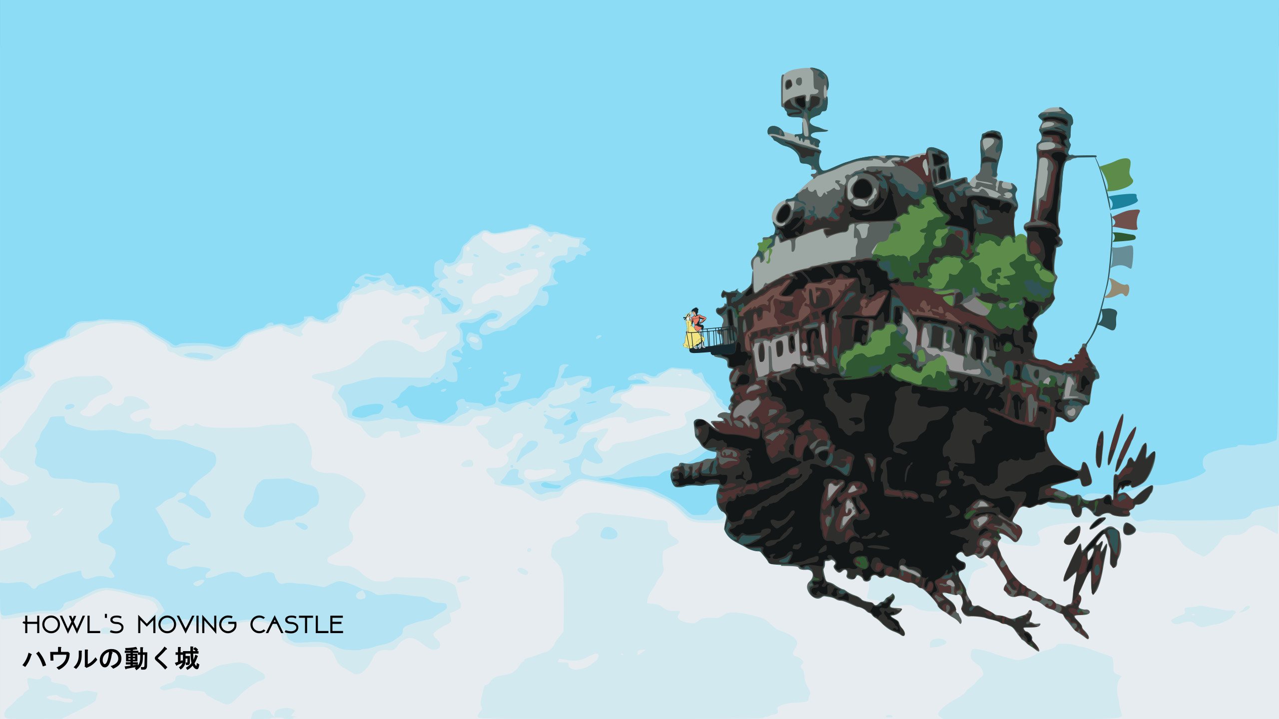 … Howl's Moving Castle – Wallpaper 1440p 2 by Jinco1255