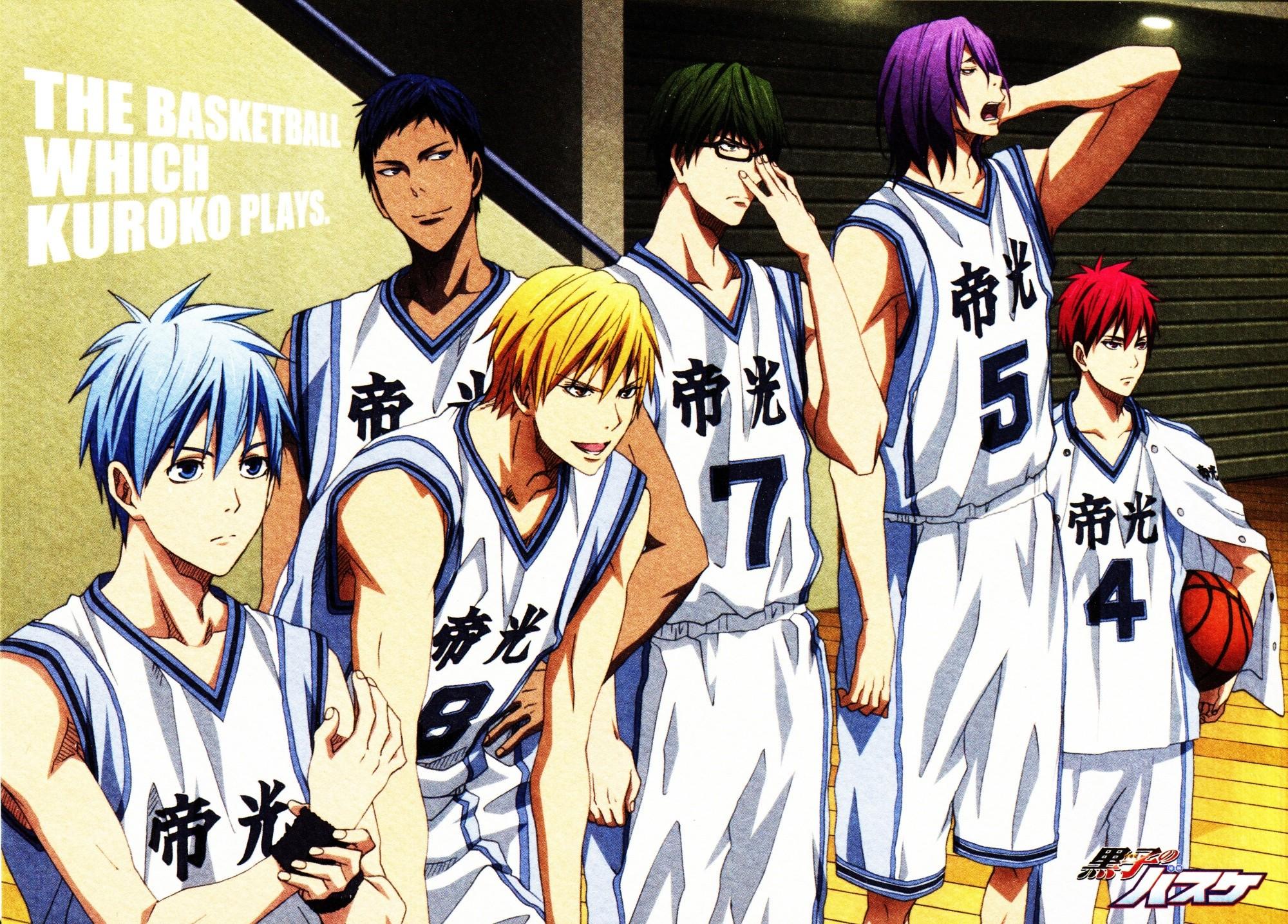 Kuroko's Basketball Characters 13 Wide Wallpaper. Kuroko's Basketball  Characters 13 Wide Wallpaper