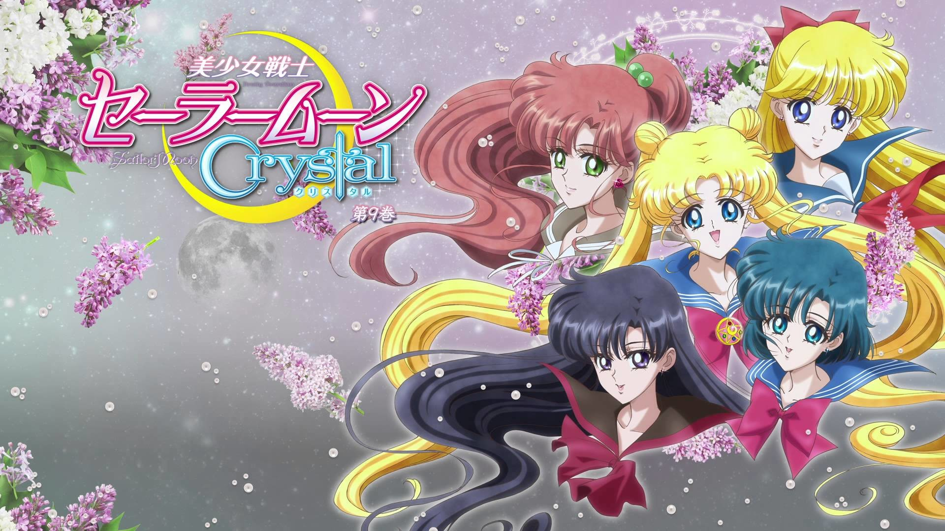 Get free high quality HD wallpapers sailor moon wallpaper for iphone