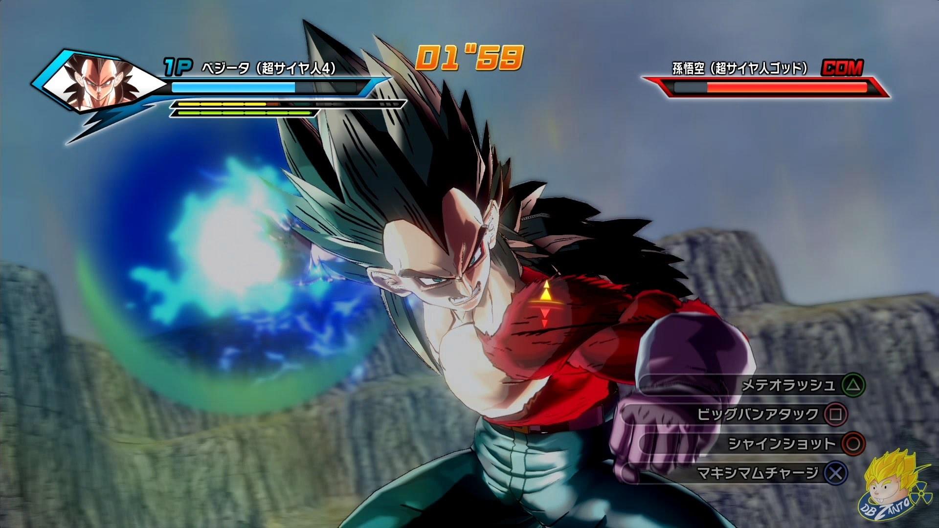 Dragon Ball Xenoverse (PS4): SSJ4 Vegeta [DLC] Vs Super Saiyan God Goku  (TIMEOUT)【60FPS 1080P】 – YouTube