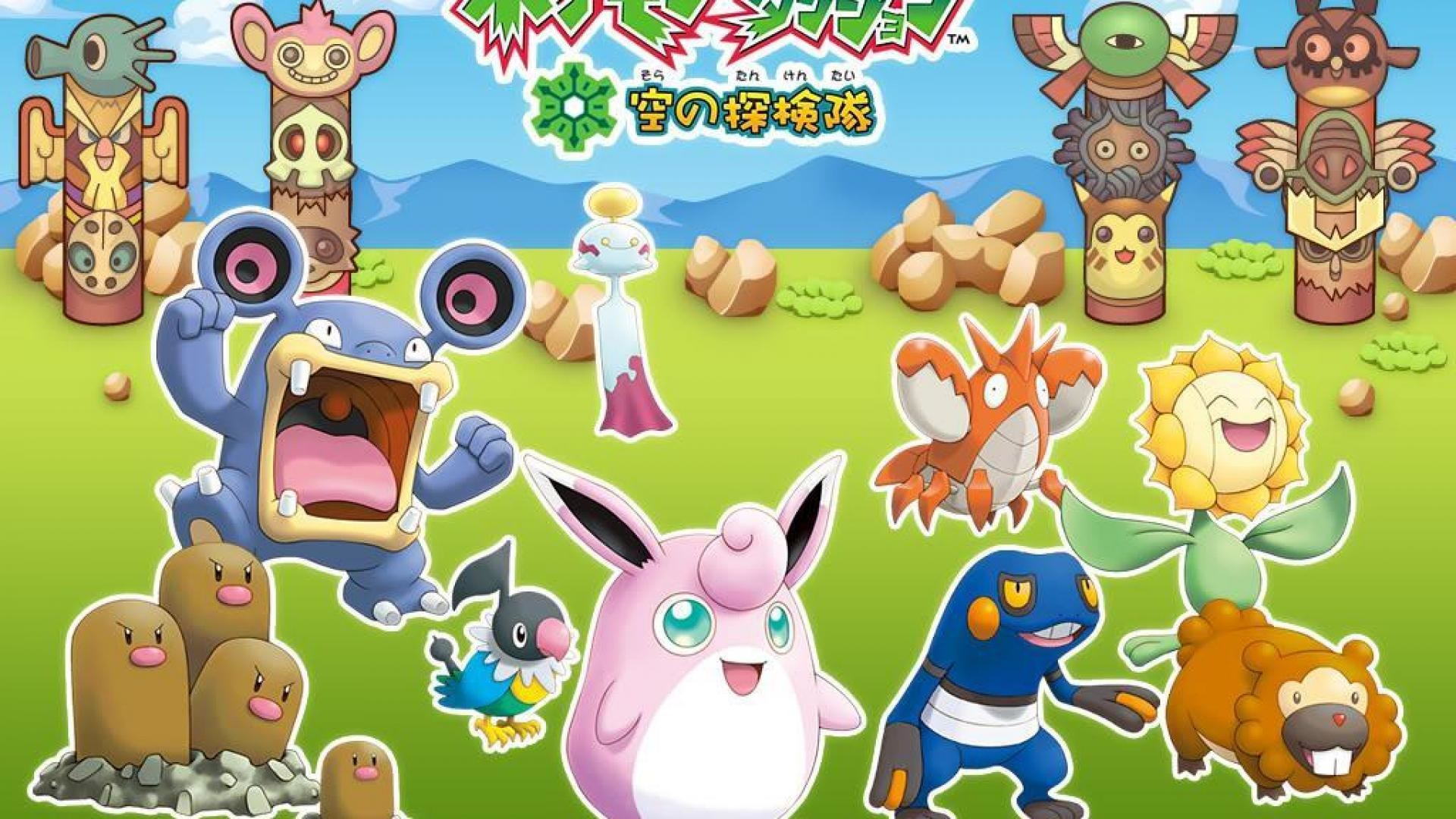 144 Pokemon Super Mystery Dungeon