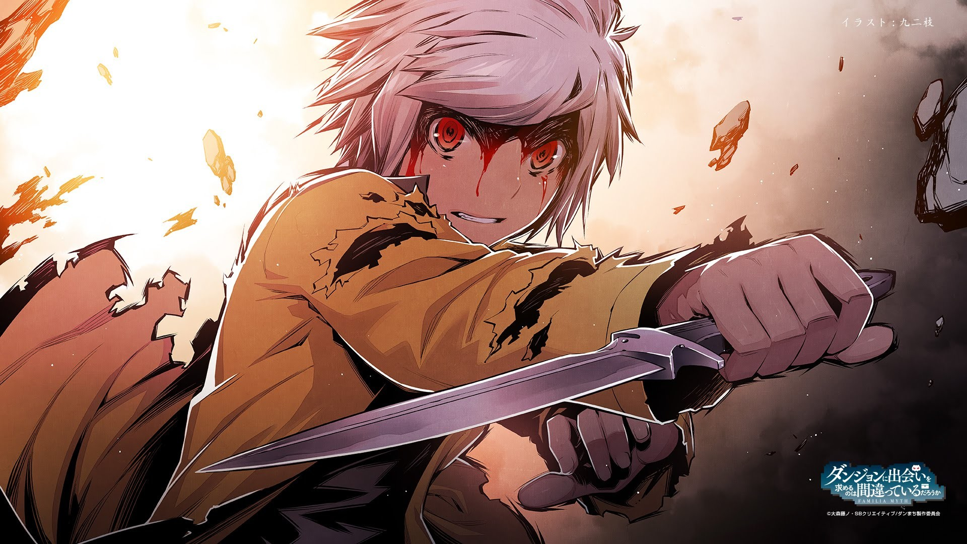 Epic Anime Fighting Wallpapers High Resolution