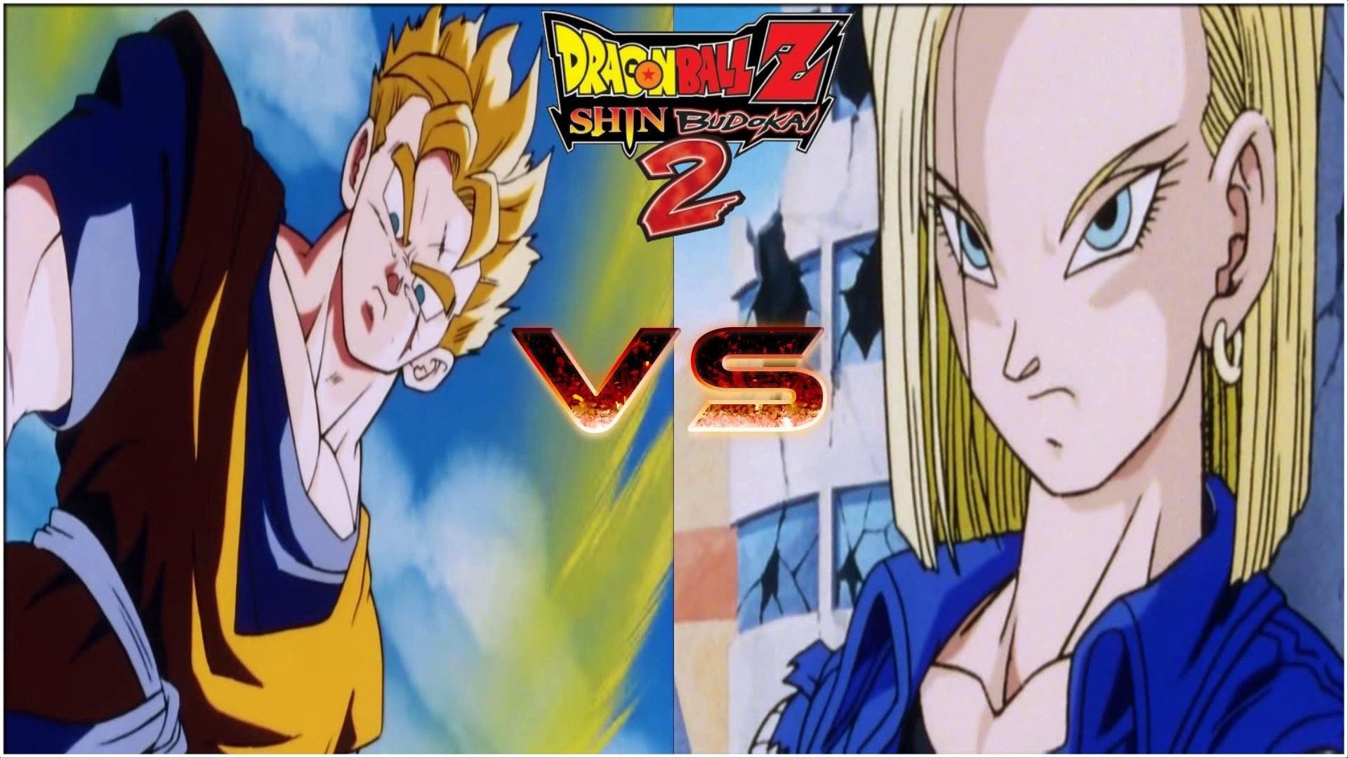 Dragon Ball Z Shin Budokai 2 | Super Saiyan Future Gohan vs Android 18 –  YouTube