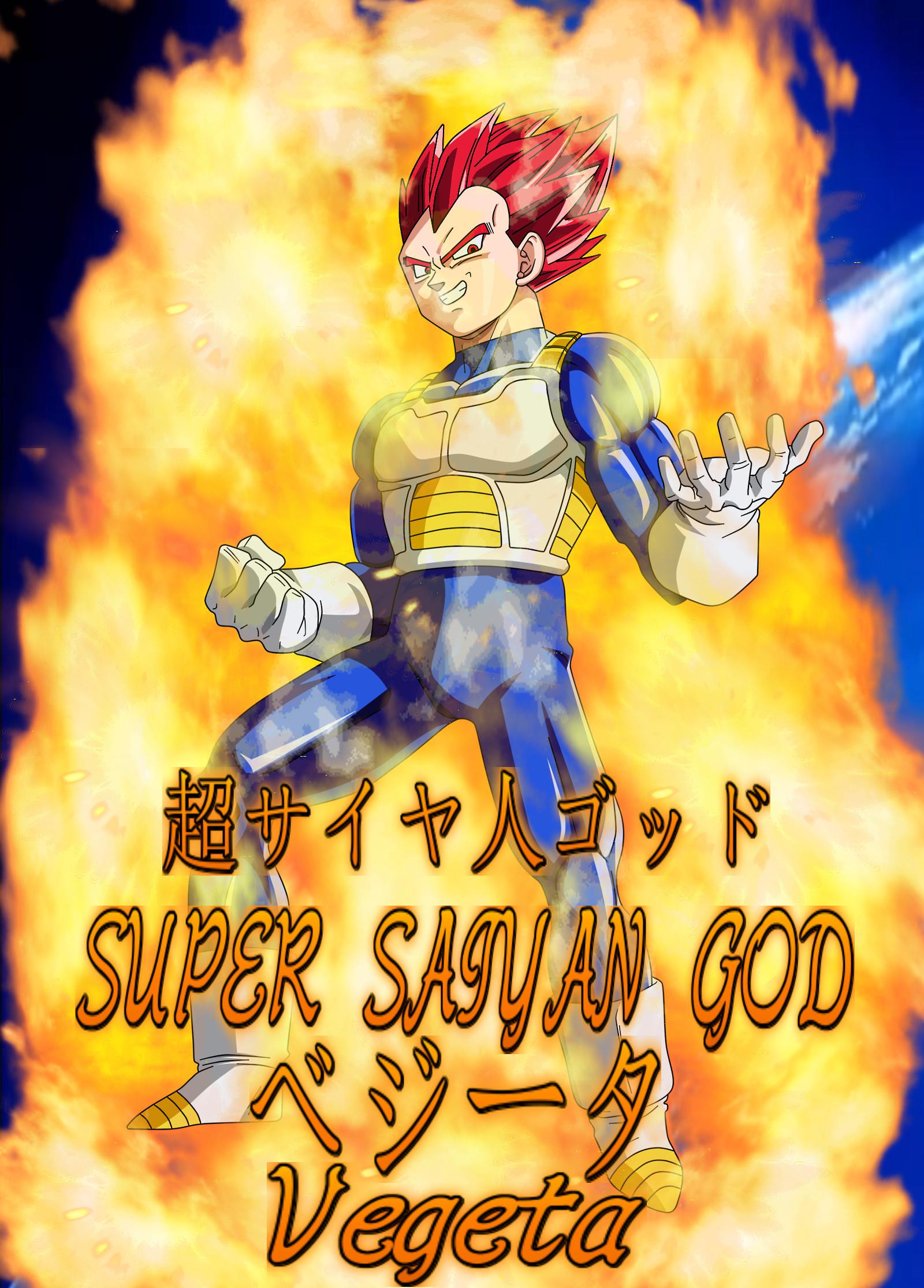 Future Gohan Super Saiyan Super saiyan god vegeta by