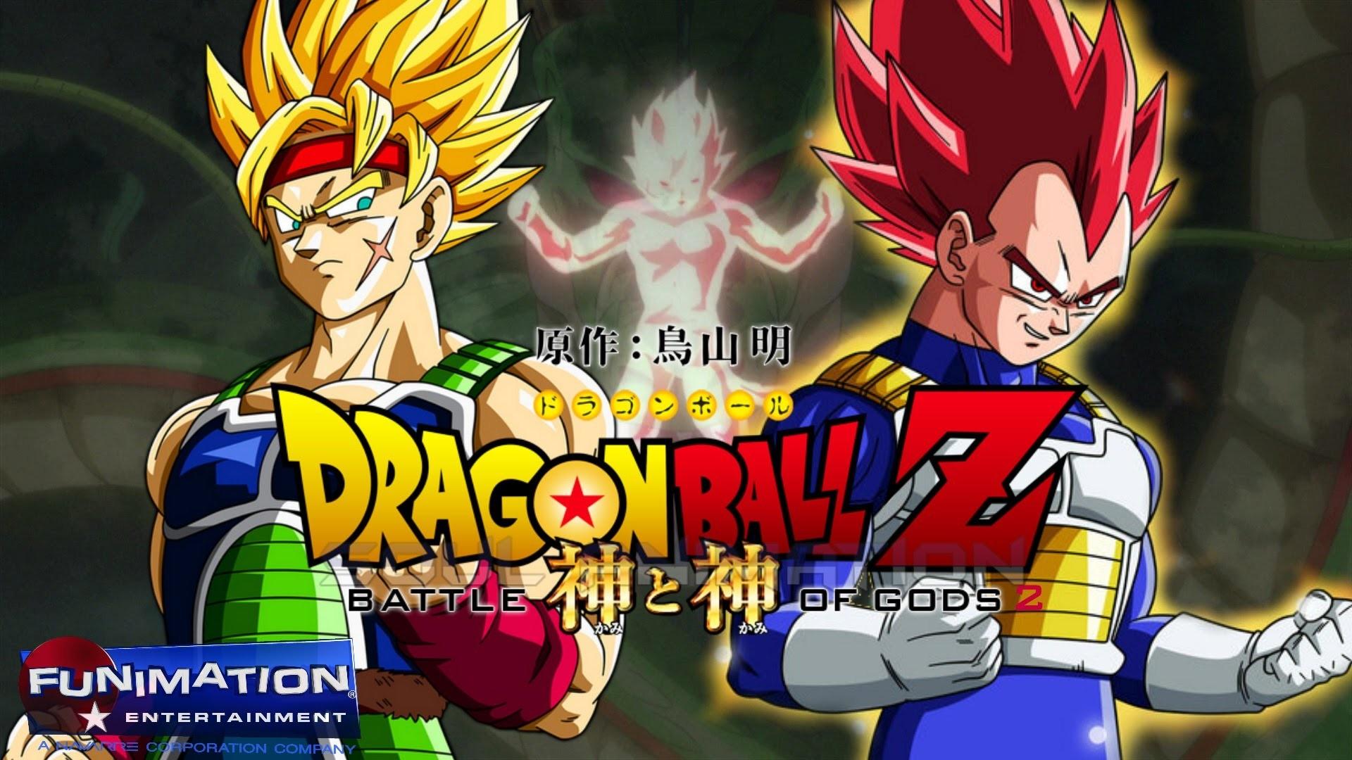 … Dragon Ball Z Wallpaper …