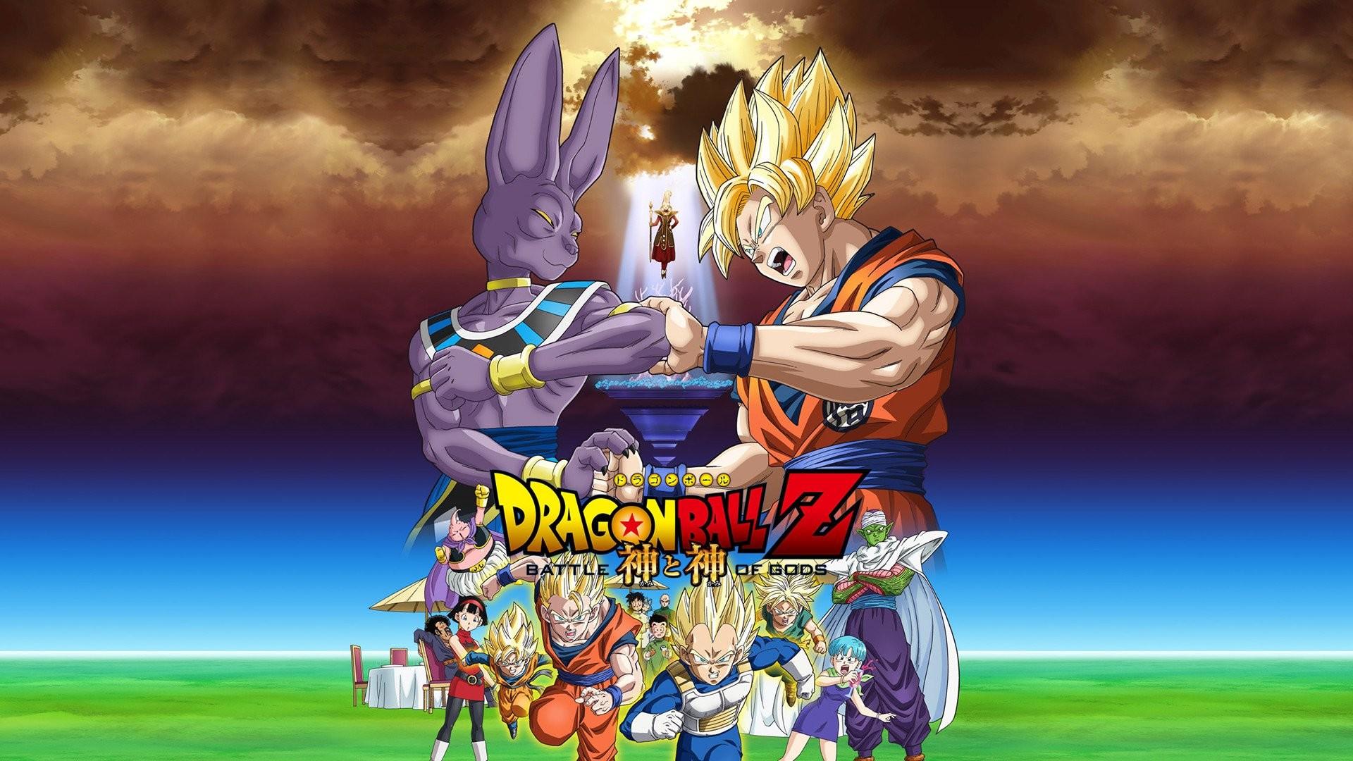 Fondo de pantalla HD | Fondo de Escritorio ID:329756. Anime Dragon  Ball Z. 267 Me Gusta. Favorito