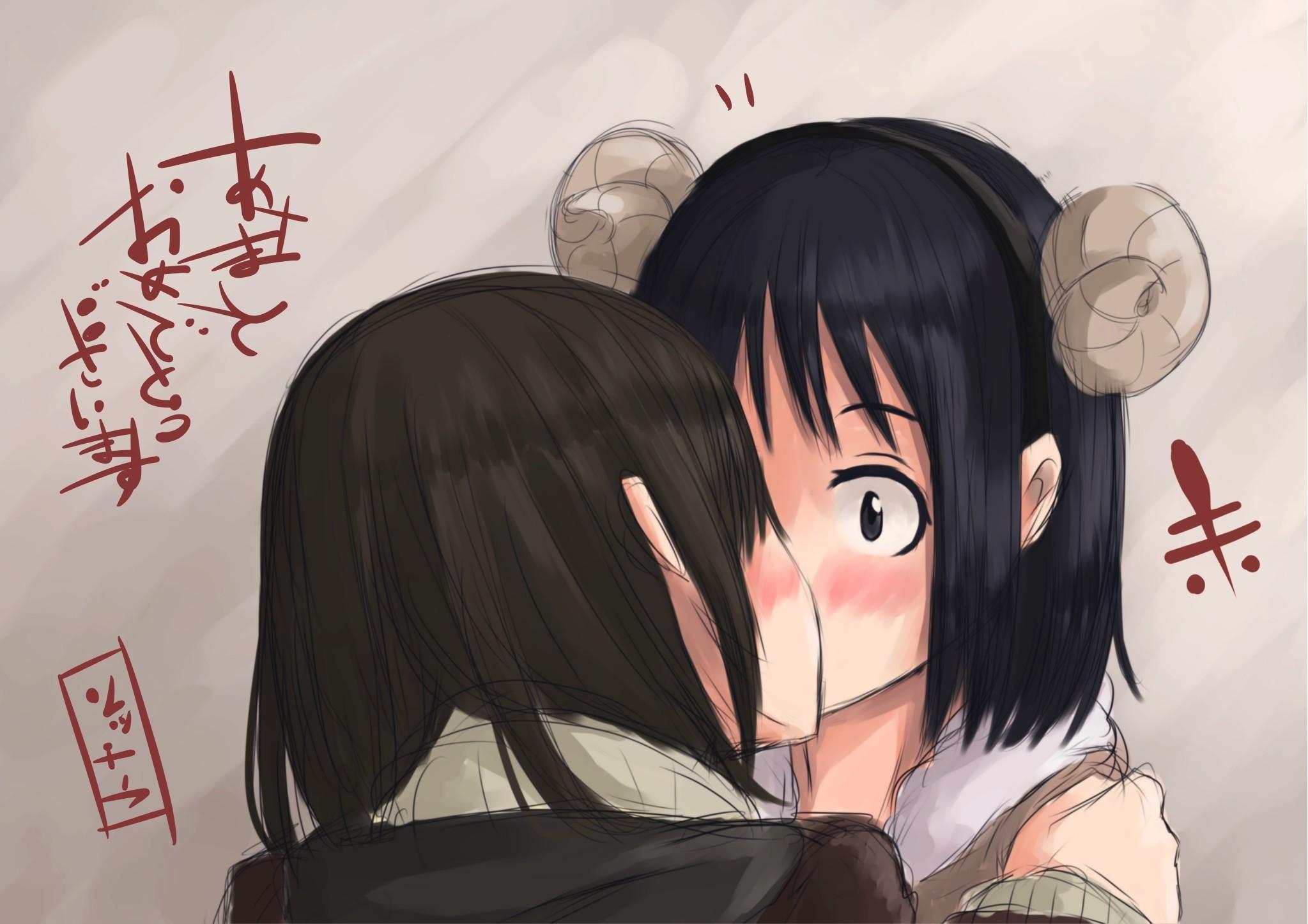 Wallpaper Yuri kuma arashi, Anime, Couple, Kiss