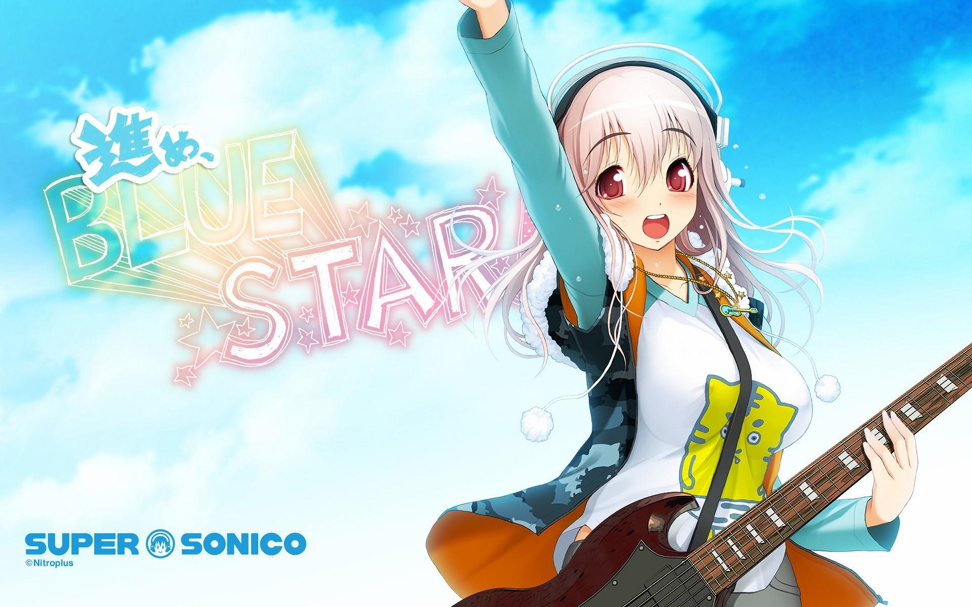 Free Anime Music Wallpaper