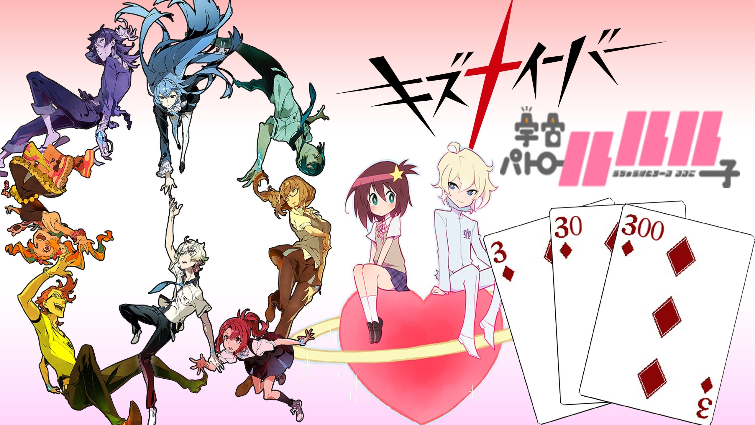 Review 3, 30, 600+: Kiznaiver and Space Patrol Luluco