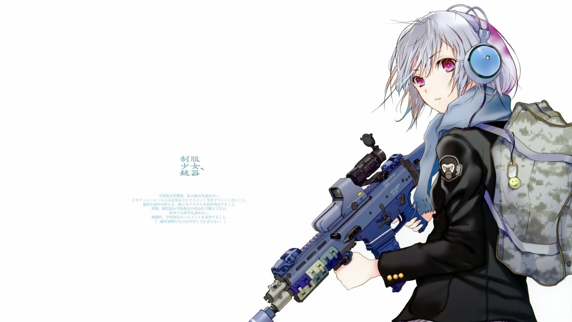 Cool Anime Wallpaper
