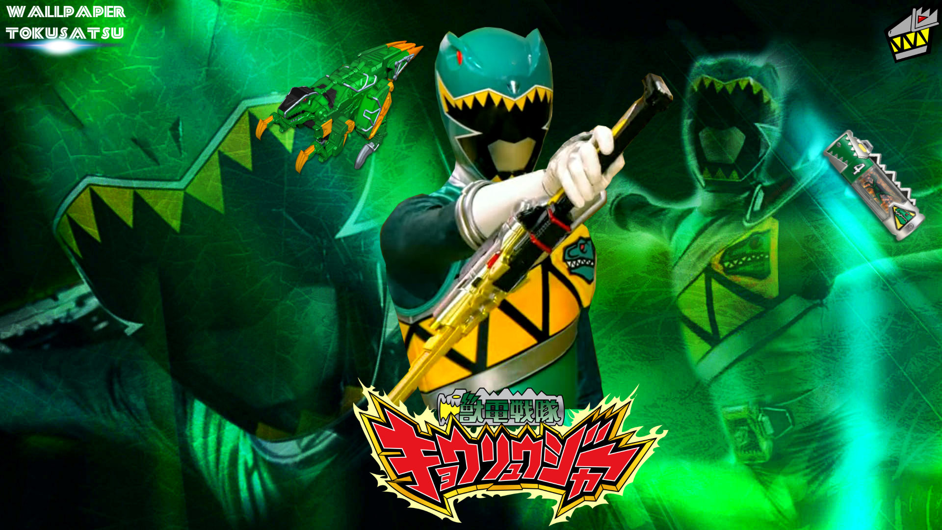 kyoryu green wallpaper by haule0123 kyoryu green wallpaper by haule0123