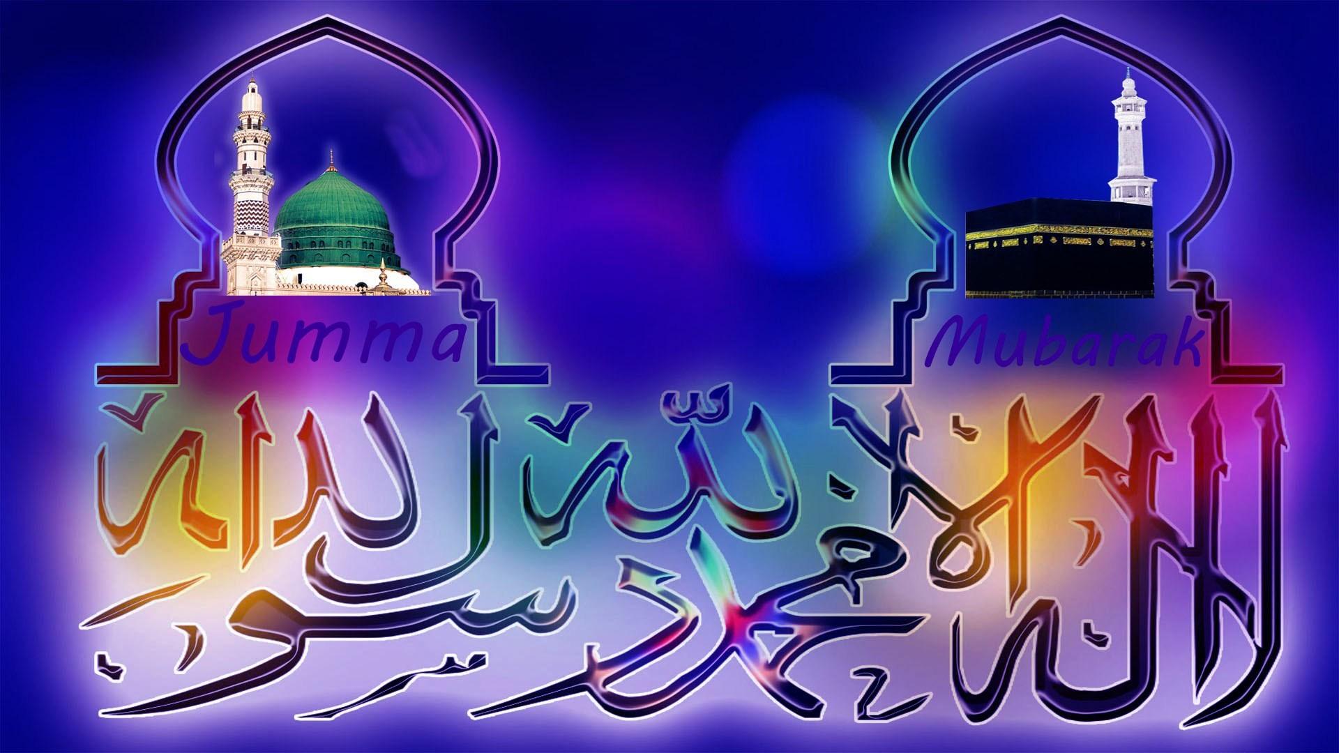 Jumma Mubarak Widescreen Wallpaper HD