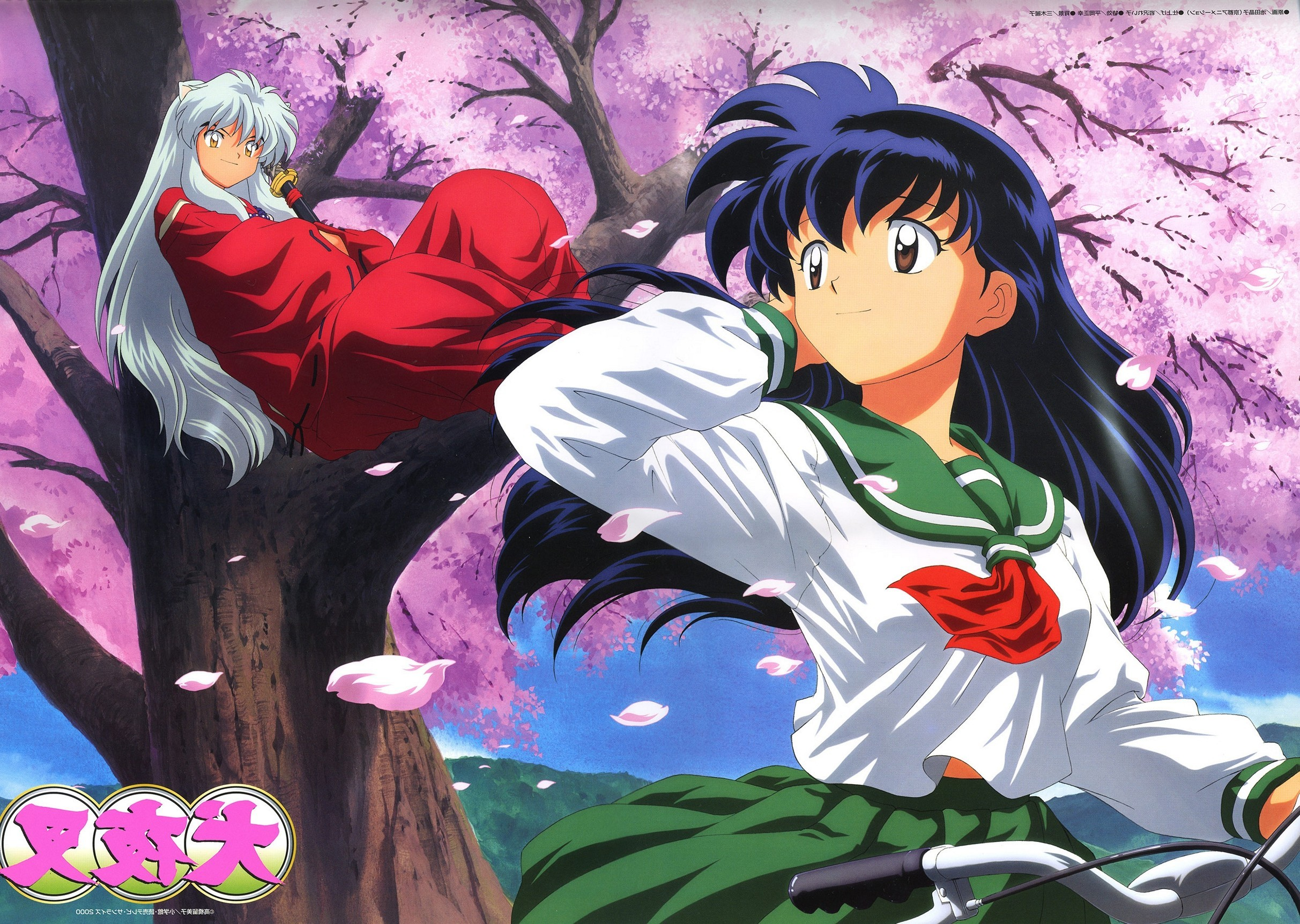 Higurashi Kagome Inuyash Top Anime Wallpaper Phone