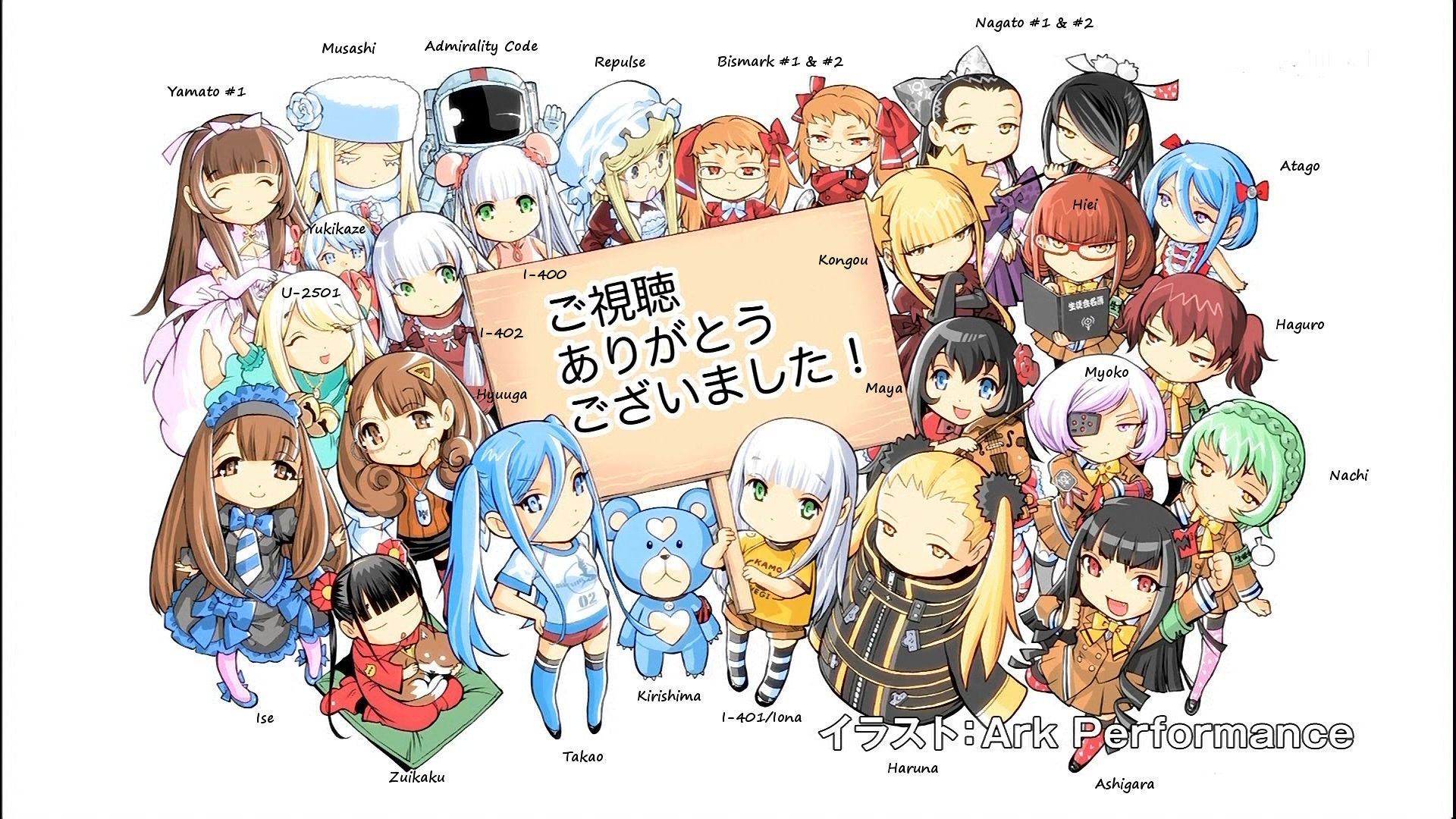 Still wanna see all these MMs in anime(thanks 4chan),maybe when the manga  near to the end,they will reboot the anime?