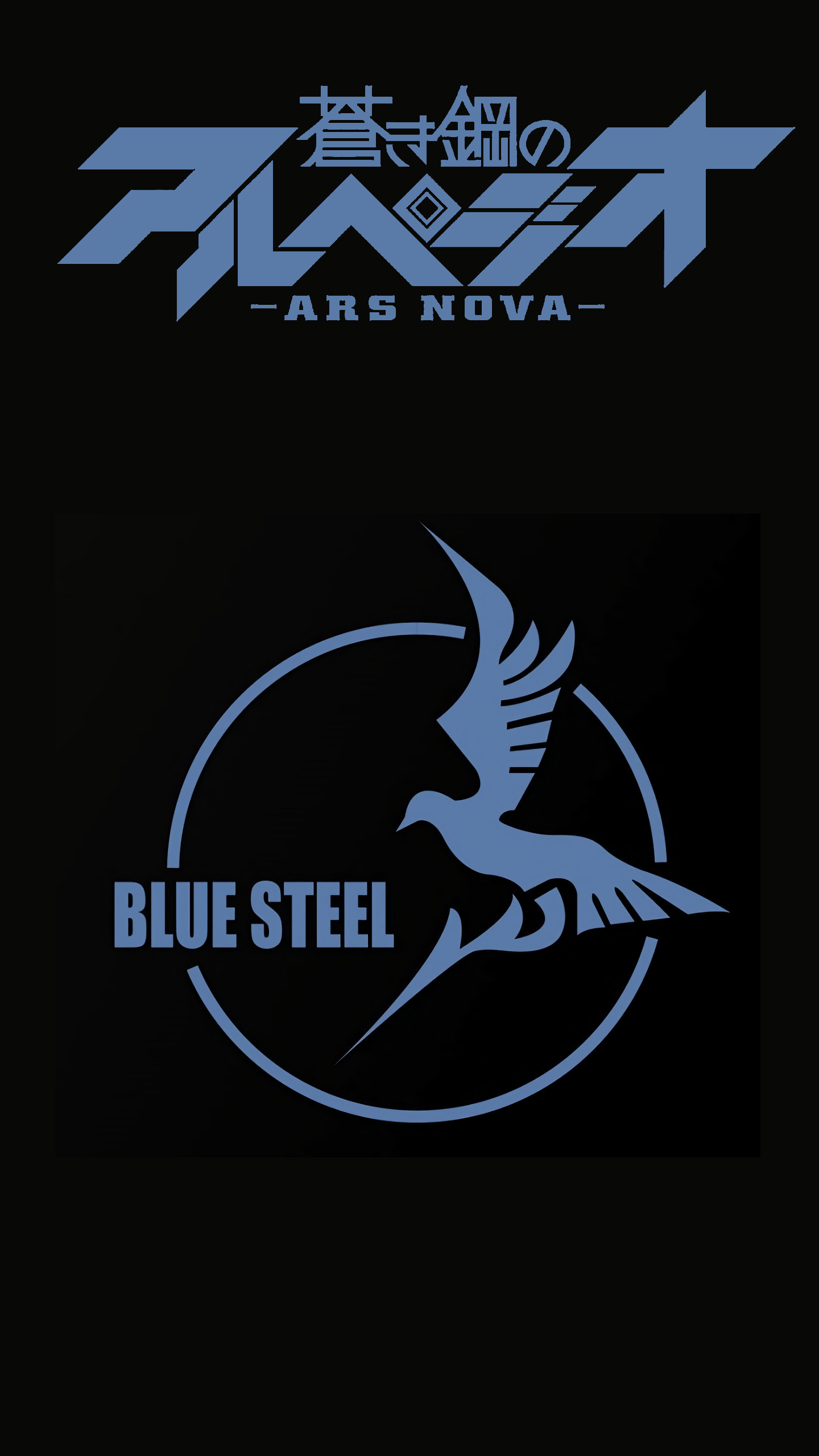[Mobile] A Simple Logo from [Arpeggio of Blue Steel] – [1440×2560] …