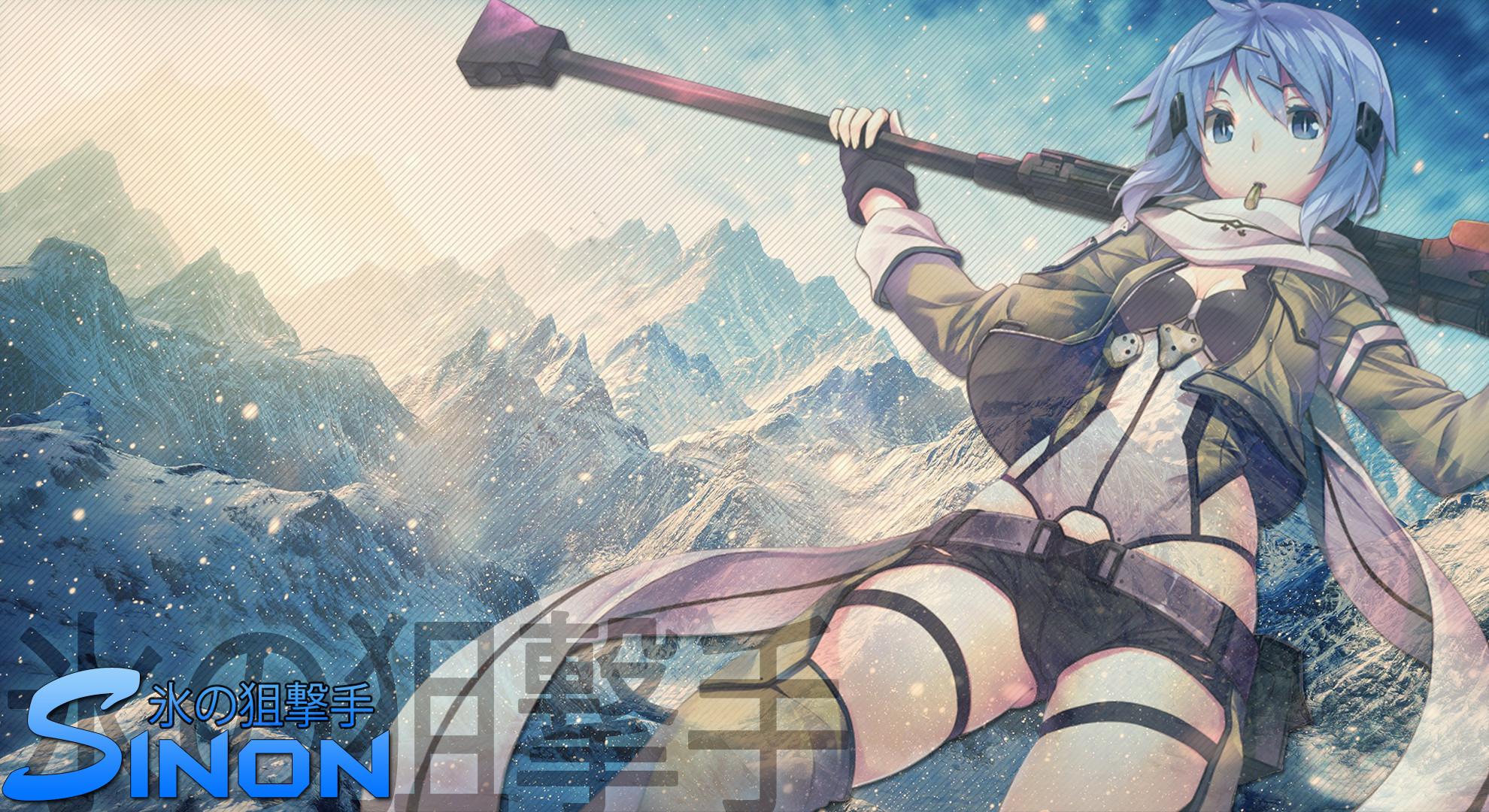 … Sword Art Online II Sinon Wallpaper by Eggmond