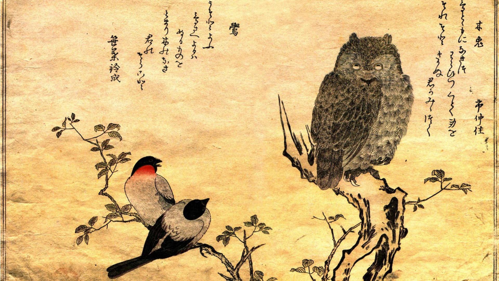 Desktop Wallpaper Japanese Art #h619280 | Art HD Images