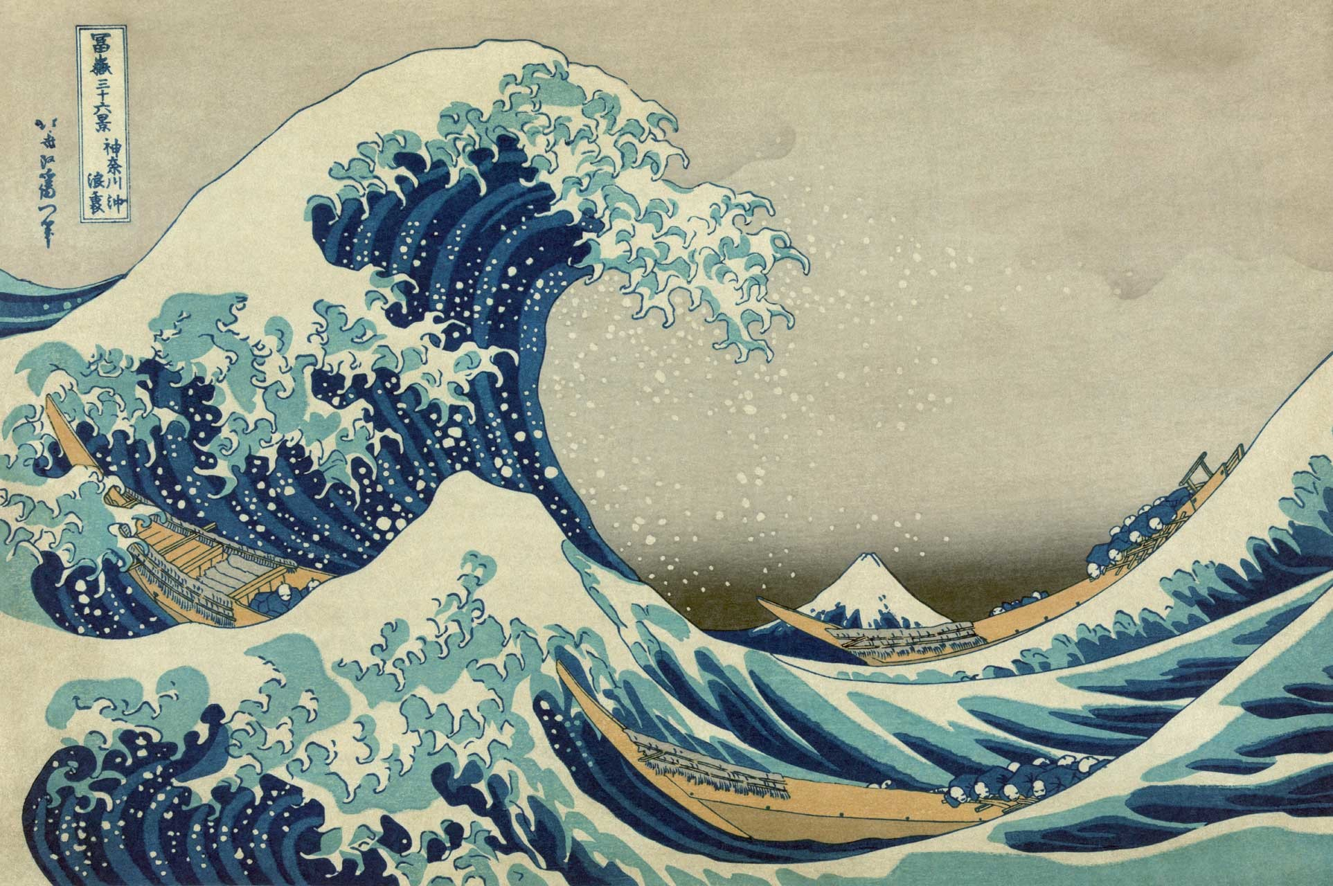 Katsushika-Hokusai-The-Great-Wave-off-Kanagawa | HD Wallpapers