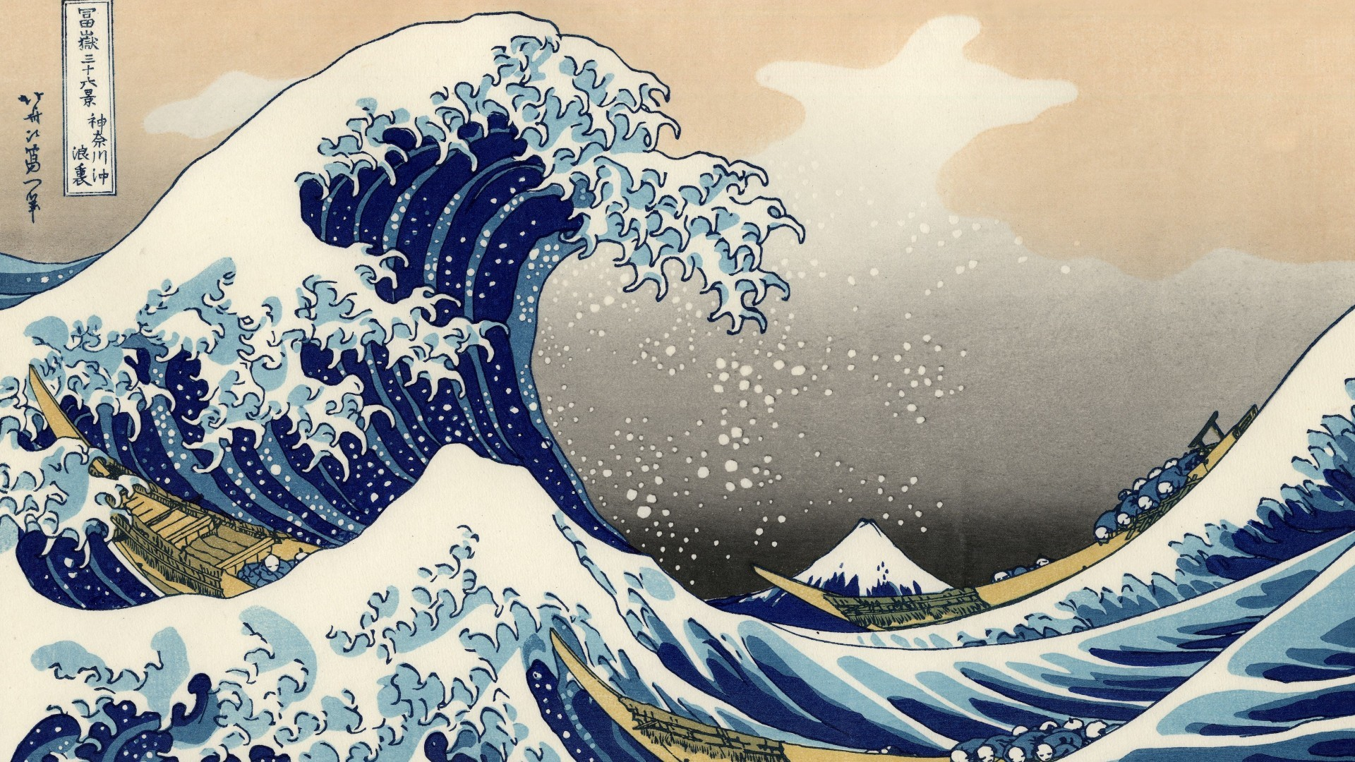 Great Wave Off Kanagawa wallpaper 204344