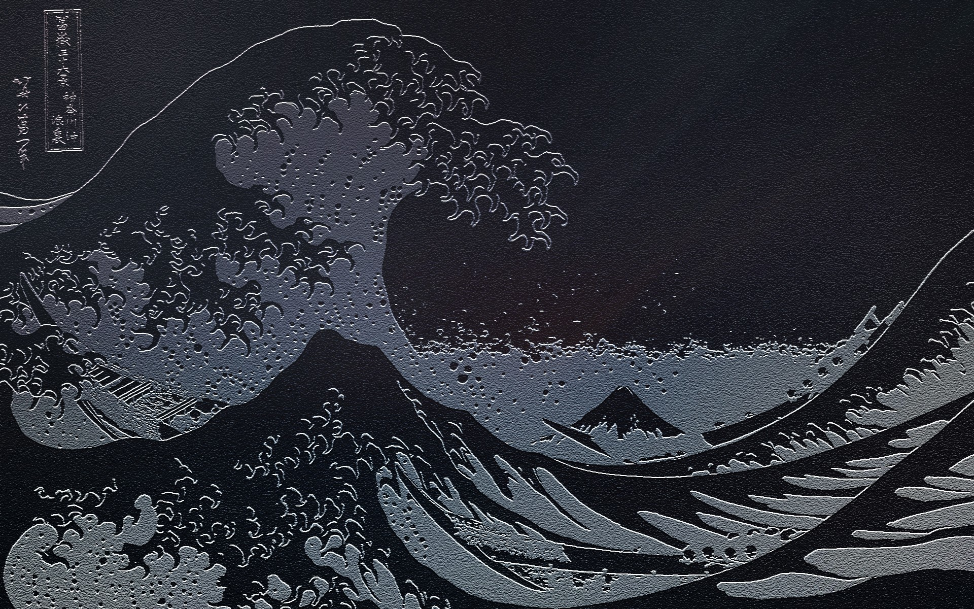 waves Japanese artwork The Great Wave off Kanagawa sea wallpaper .
