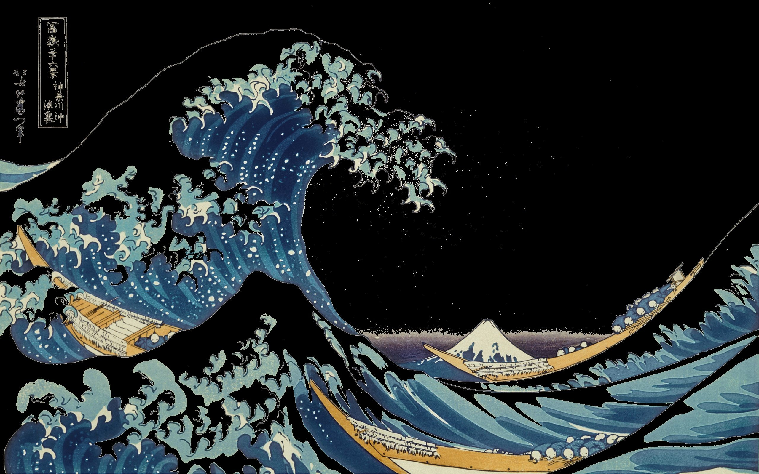 Download Add to favorites. More. Report. Palette: Tags: artwork inverted  The Great Wave off Kanagawa