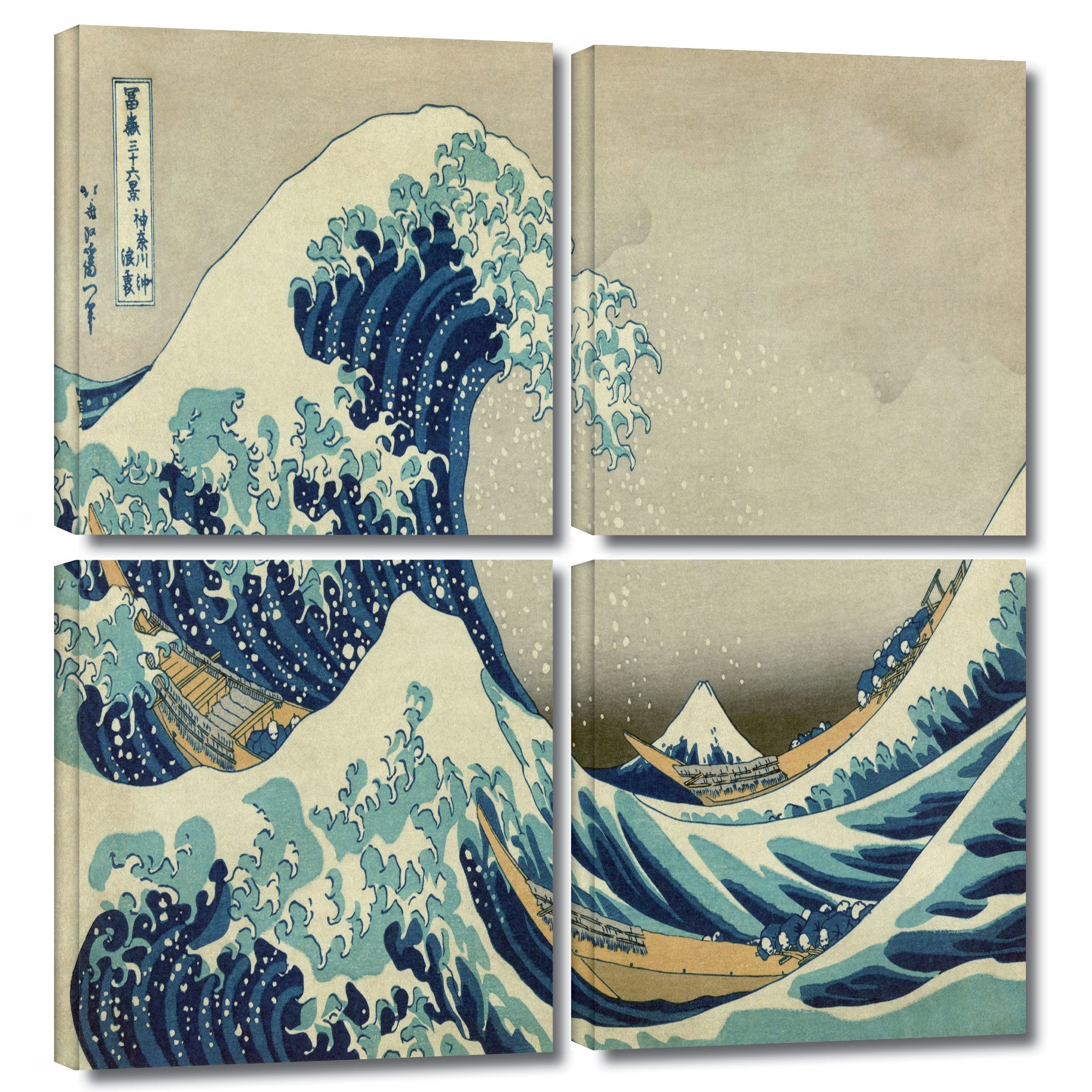 ArtWall 'The Great Wave Off Kanagawa' by Katsushika Hokusai …