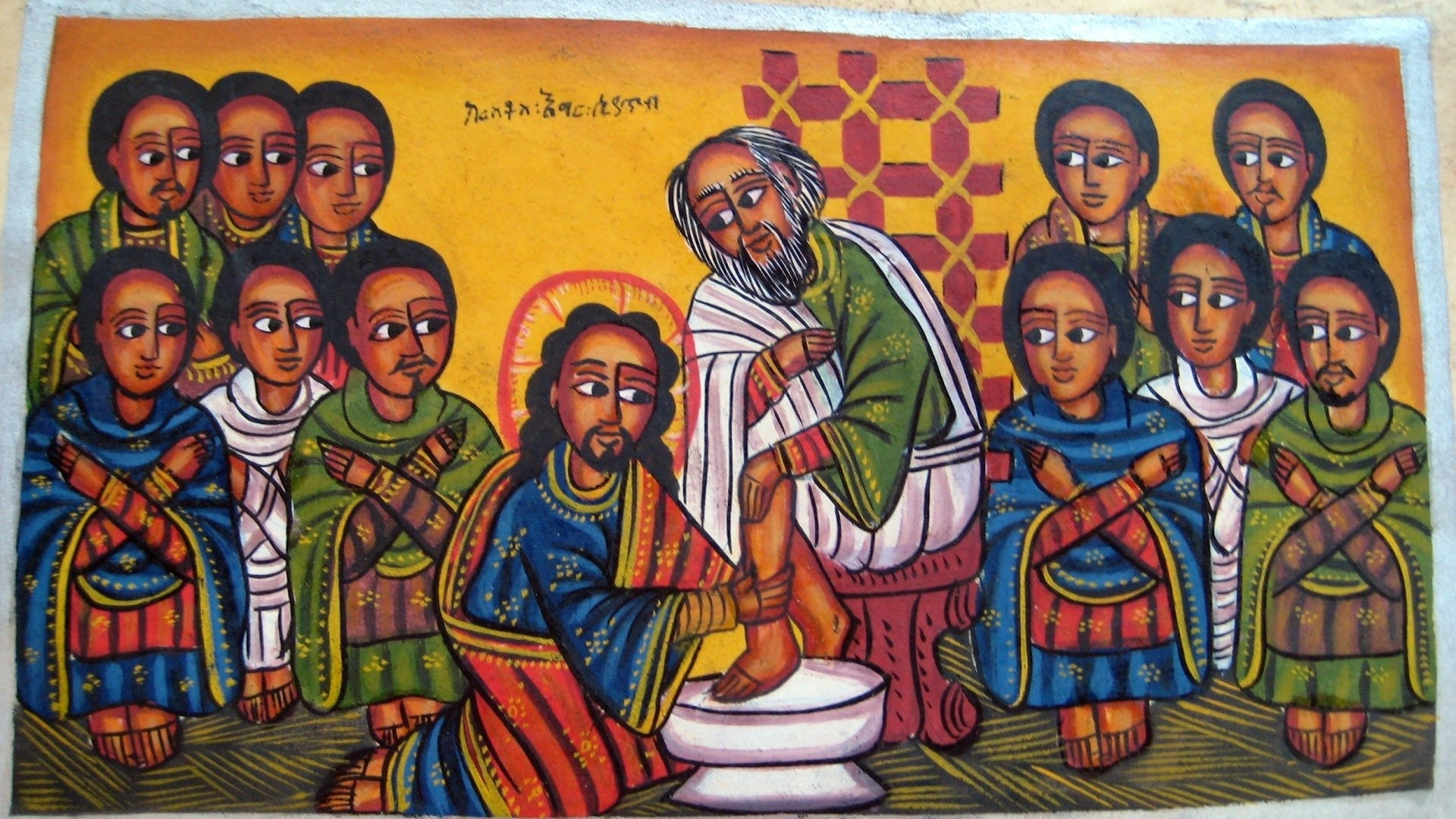 Jesus, Ethiopian Orthodox Art, Arts, African Arts, Africa, Jesus Washing  Feet