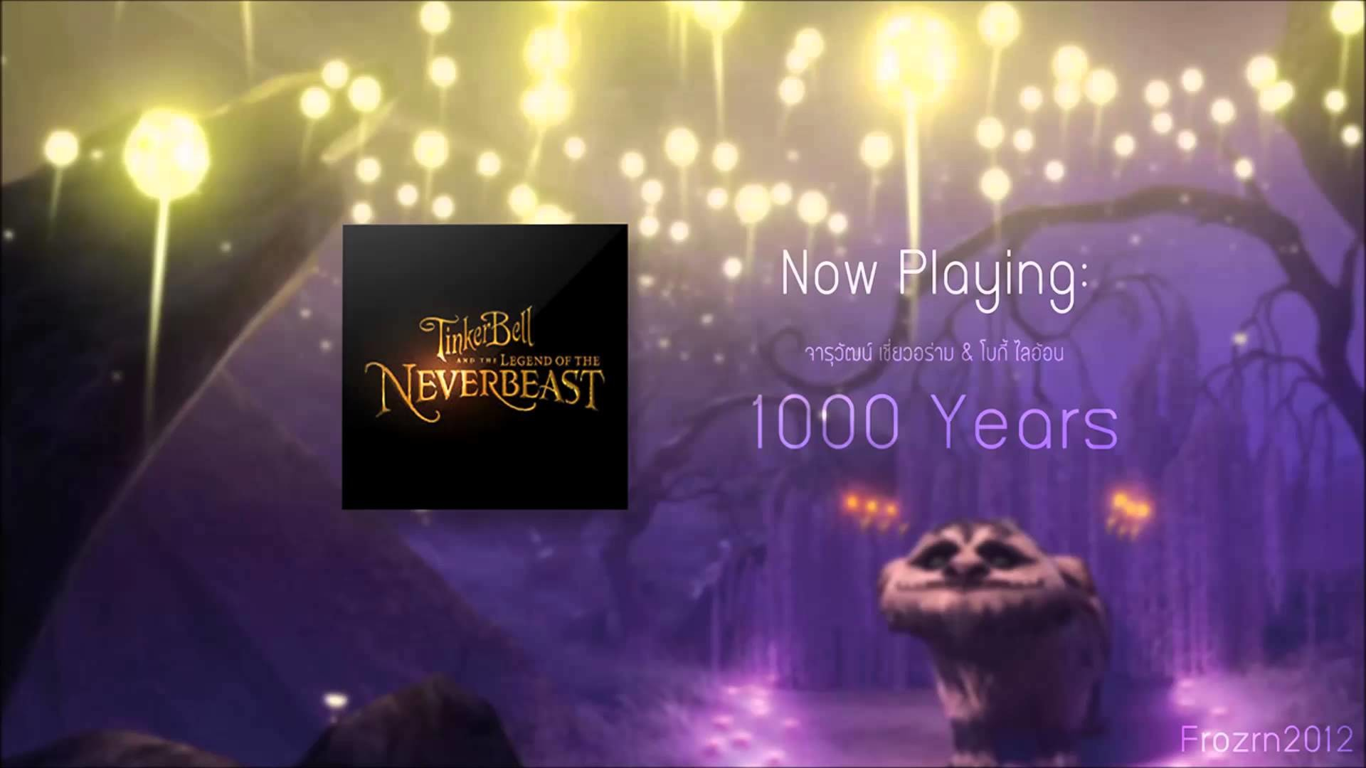 1000 years – Tinker Bell and the Legend of the NeverBeast [TH] – YouTube