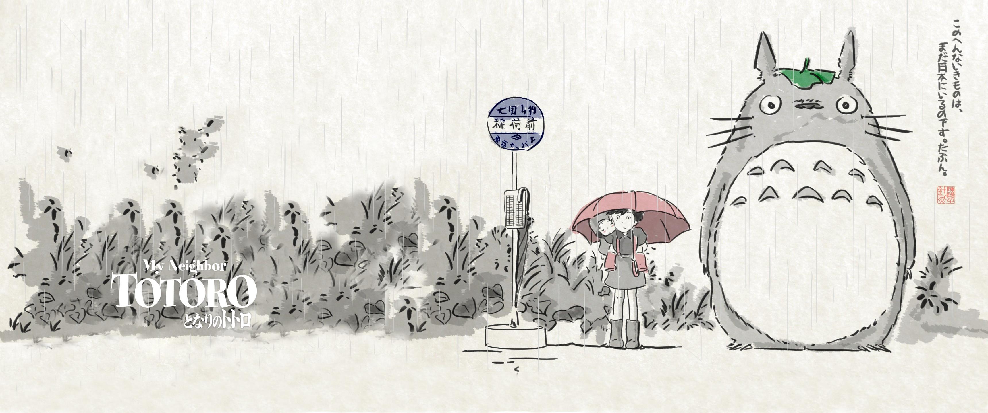 … Totoro Calligraphy Wallpaper (3440 x 1440p) by Sendigo