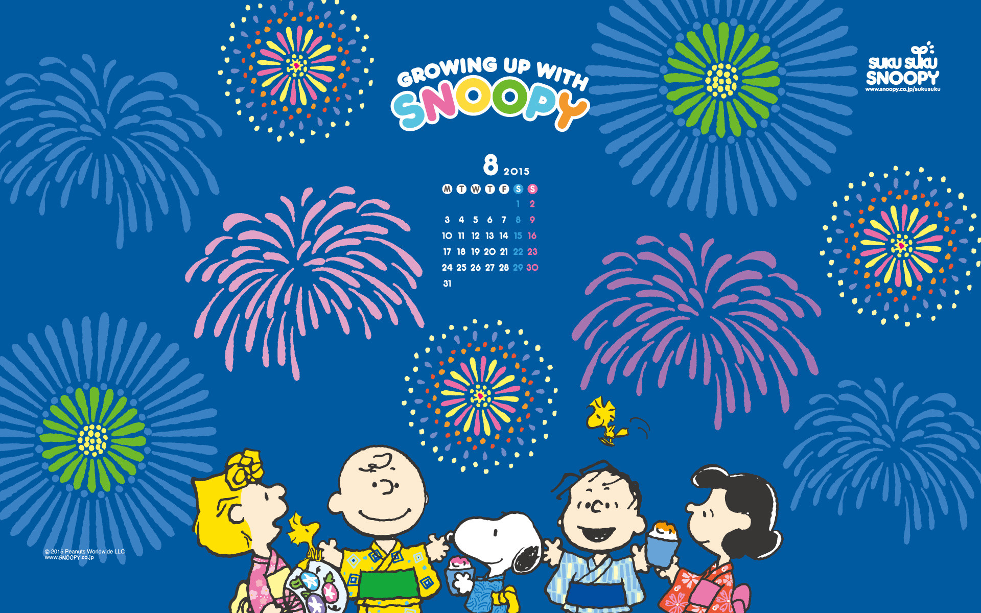 https://www.snoopy.co.jp/sukusuku/images/