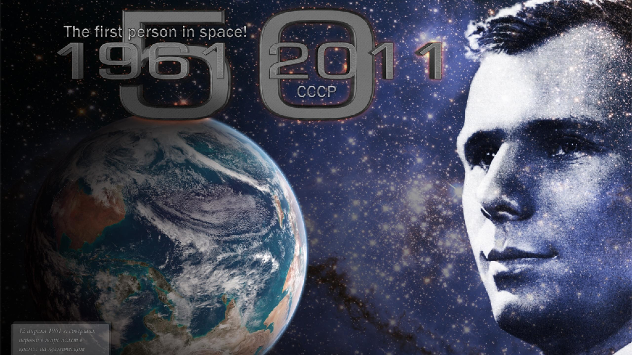 Gagarin Space Earth – HD W..