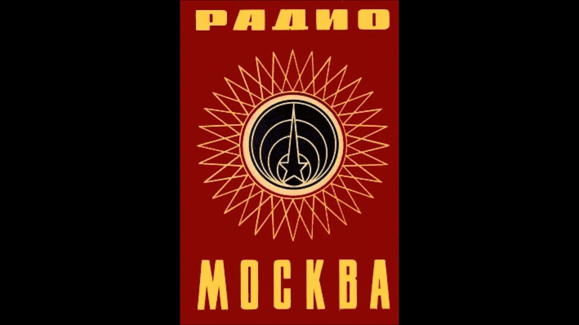 Radio Moscow announces Yuri Gagarin's flight (in English)