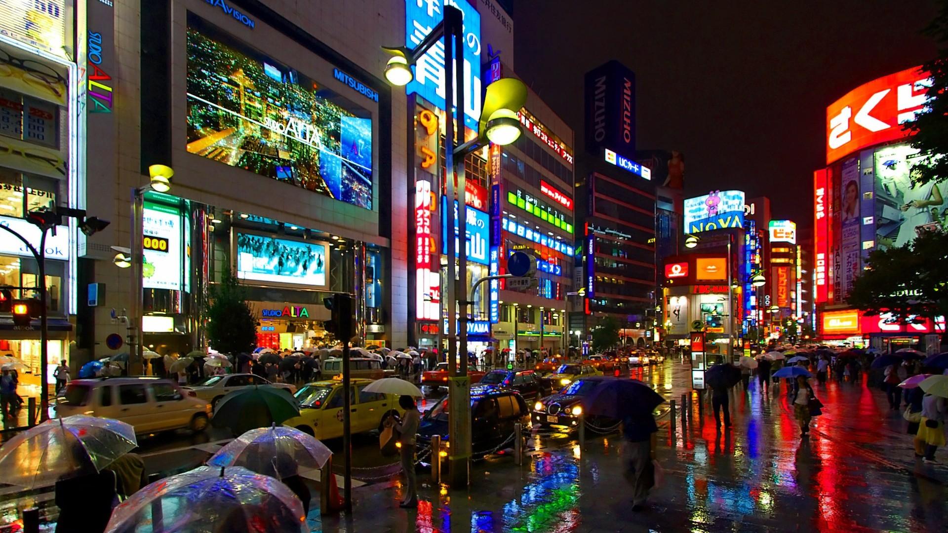 Japan City Streets At Night