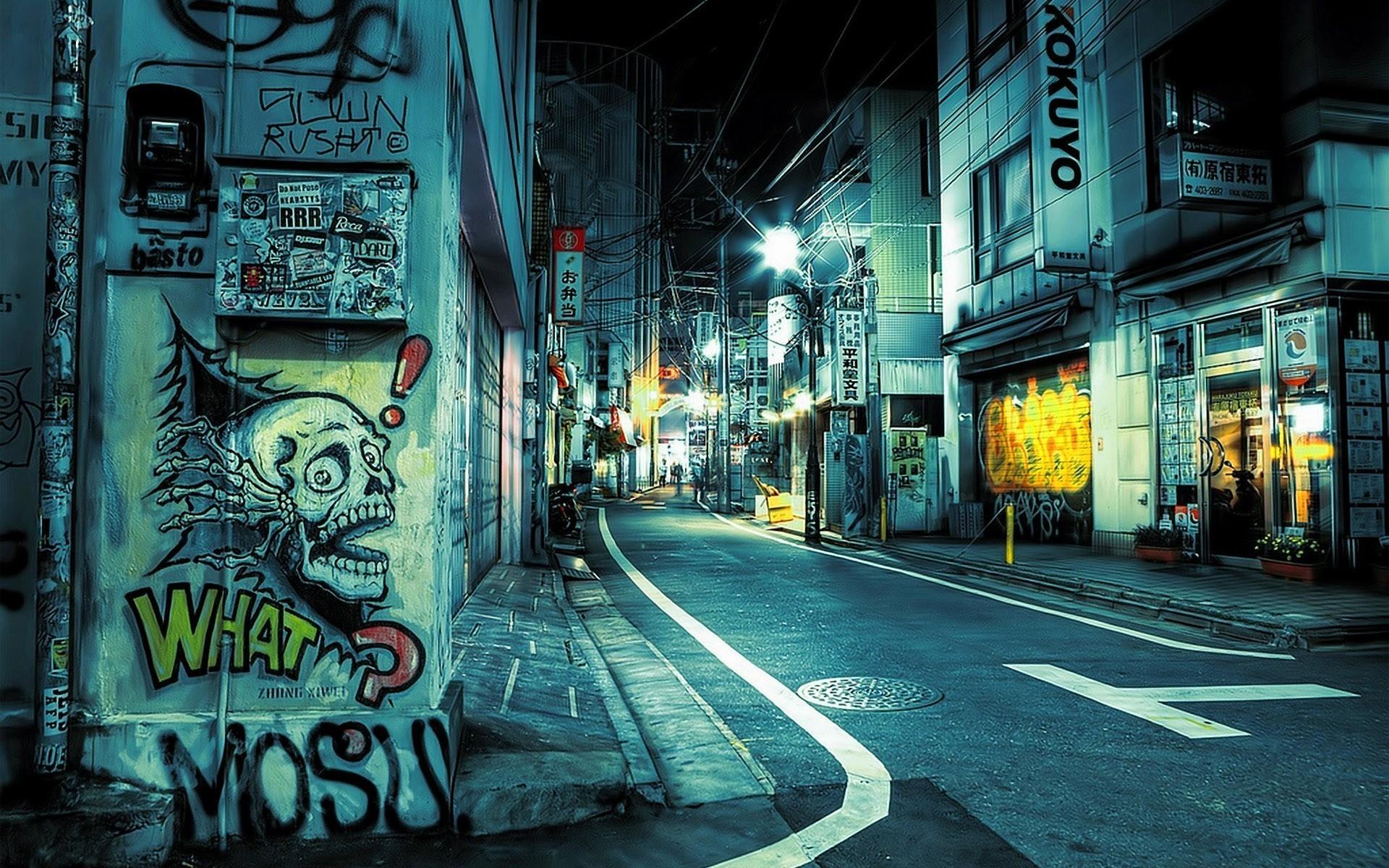 Cool Street Wallpaper