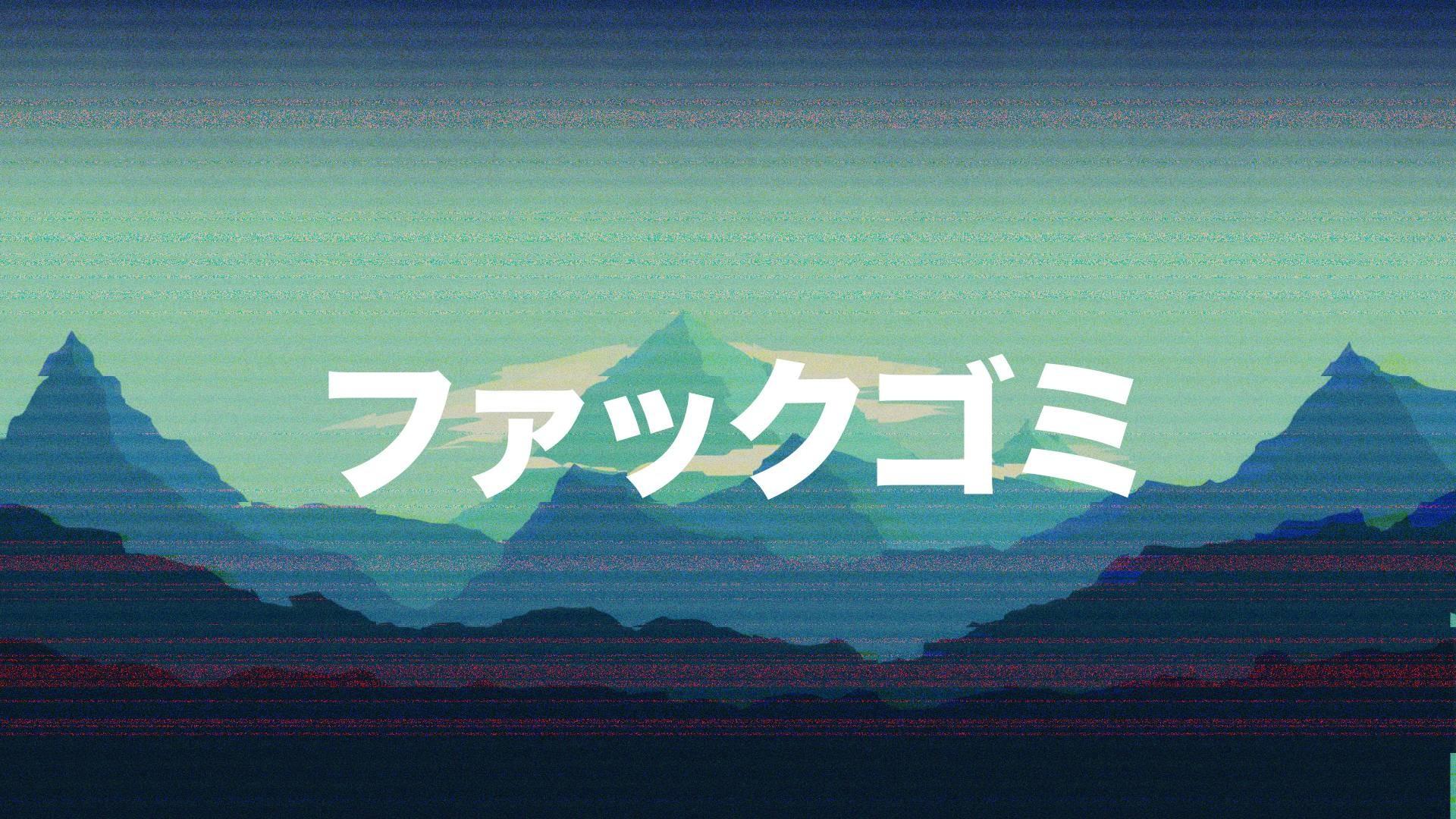 Glitch mountains with Kanji [1920×1080]