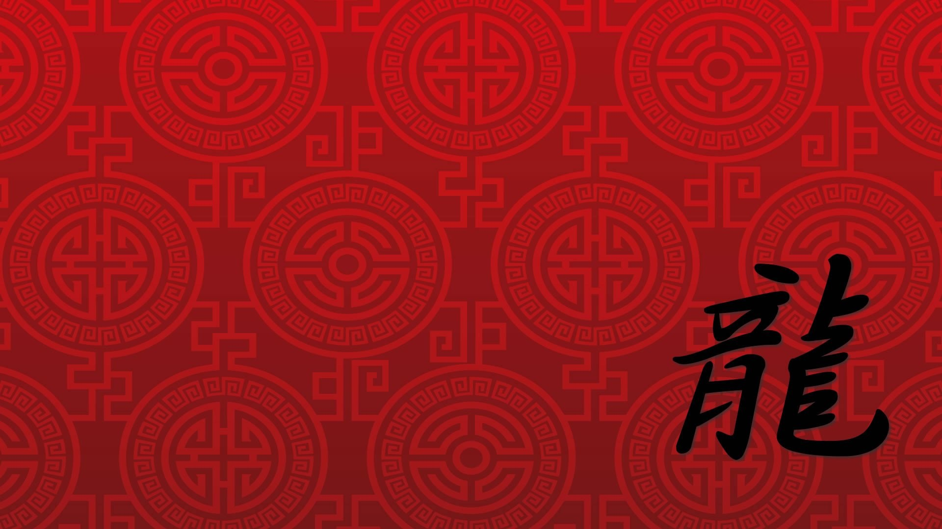 Chinese Red Dragon Wallpaper