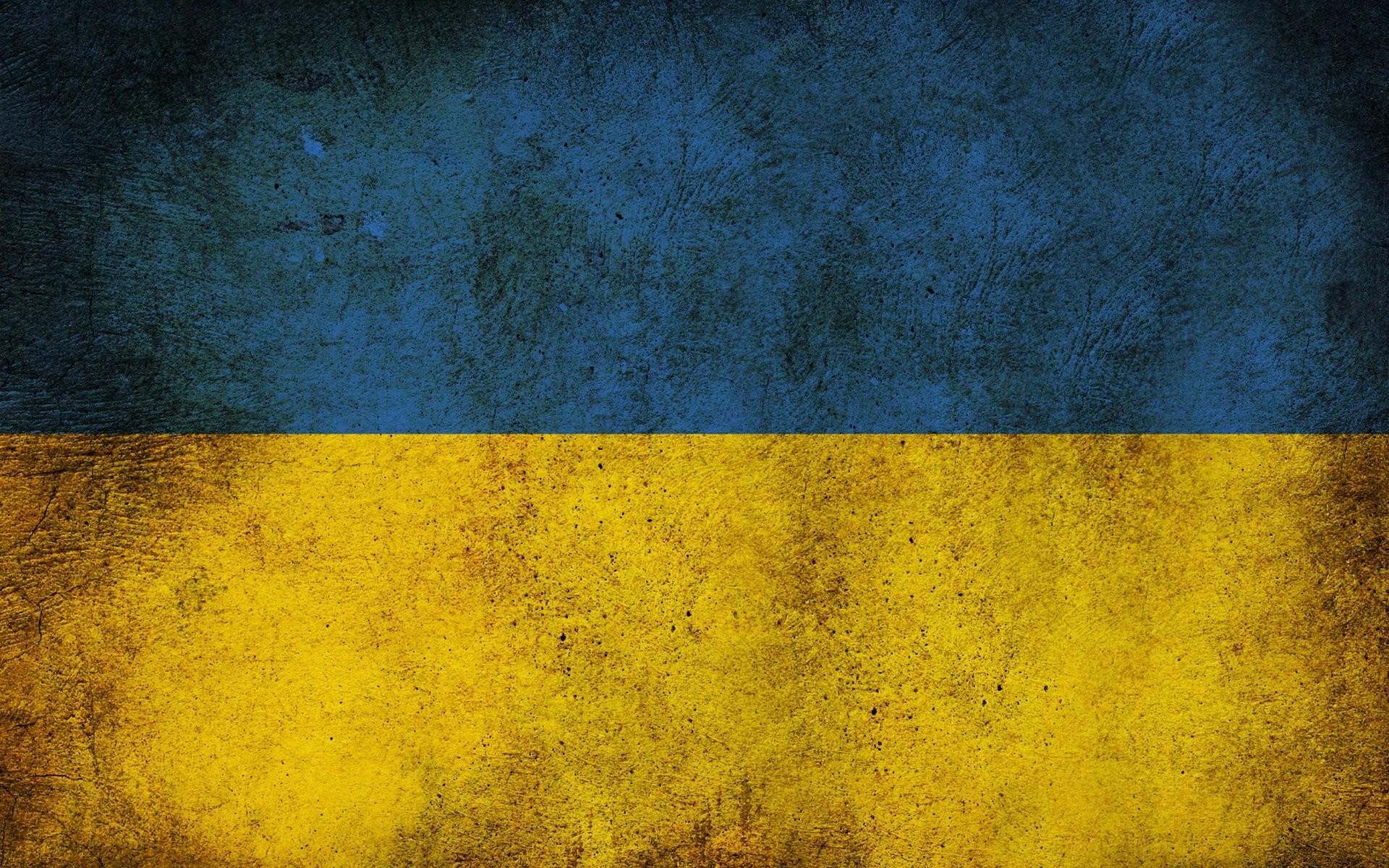 Ukraine Flag 622960