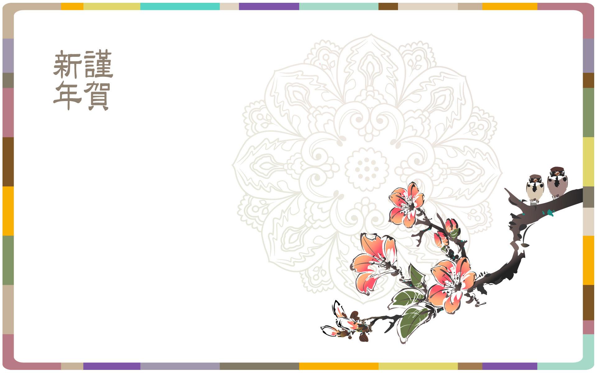 High Definition Wallpapers | Widescreen| LCD Desktop Wallpapers