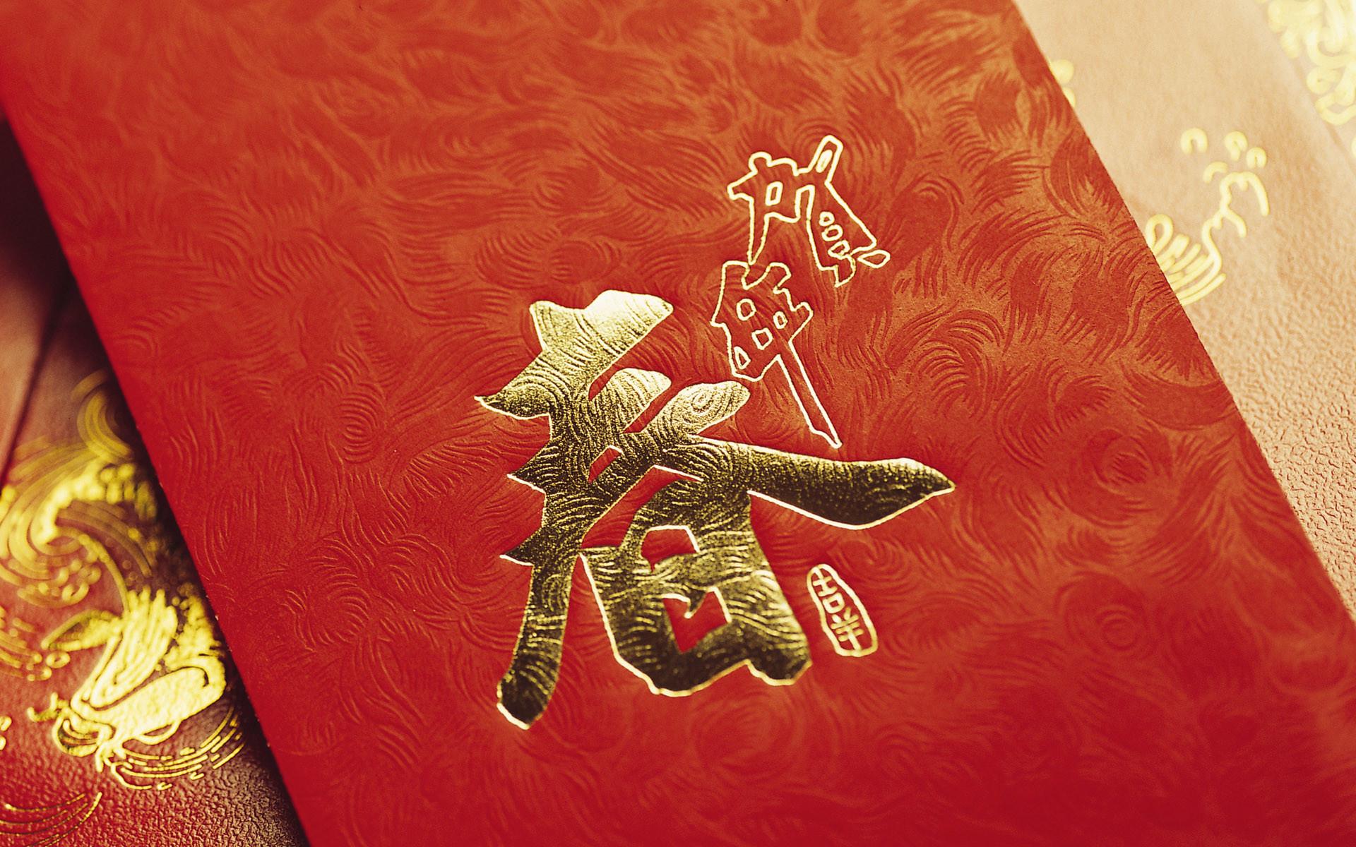 Lunar New Year 2016 Desktop Wallpaper