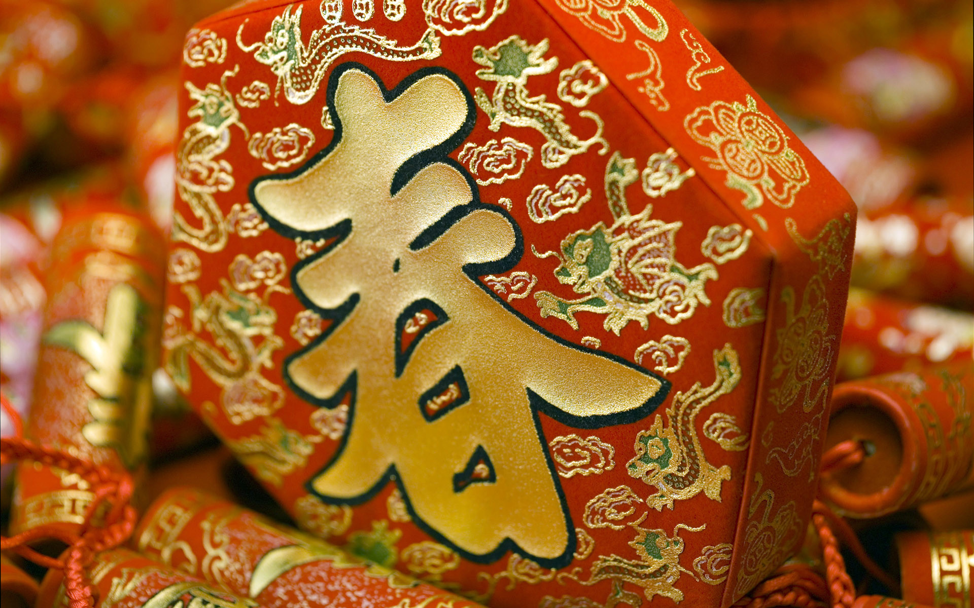 Wallpaper: Happy Chinese New Year Pictures