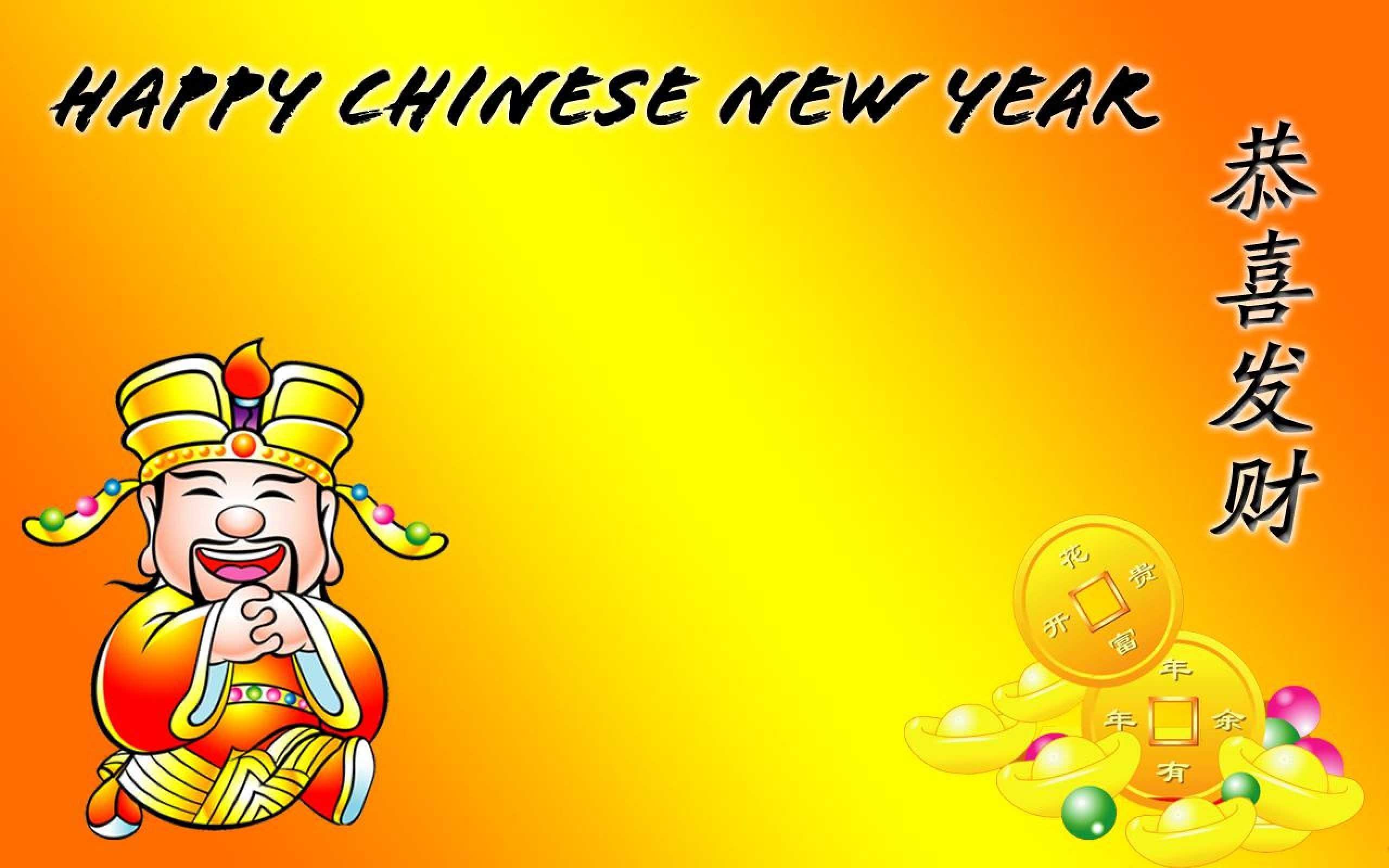 31st january 2014 chinese new year 2014 chinese new year wishes